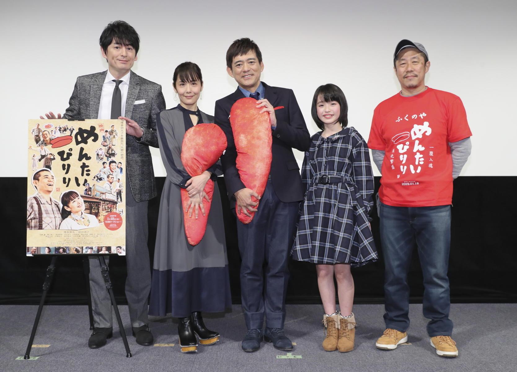 http://news.yoshimoto.co.jp/20190117162429-aacd3a8d49ae074ff606459686e3e0e20713a3cf.jpg