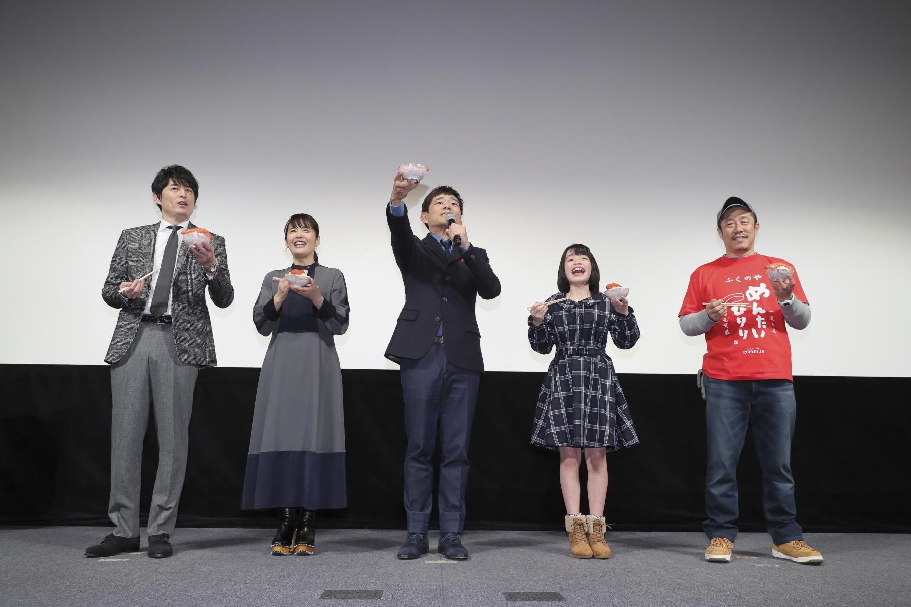http://news.yoshimoto.co.jp/20190117162541-b11a26d08894033250aa374681a7dd8affbe77d6.jpg