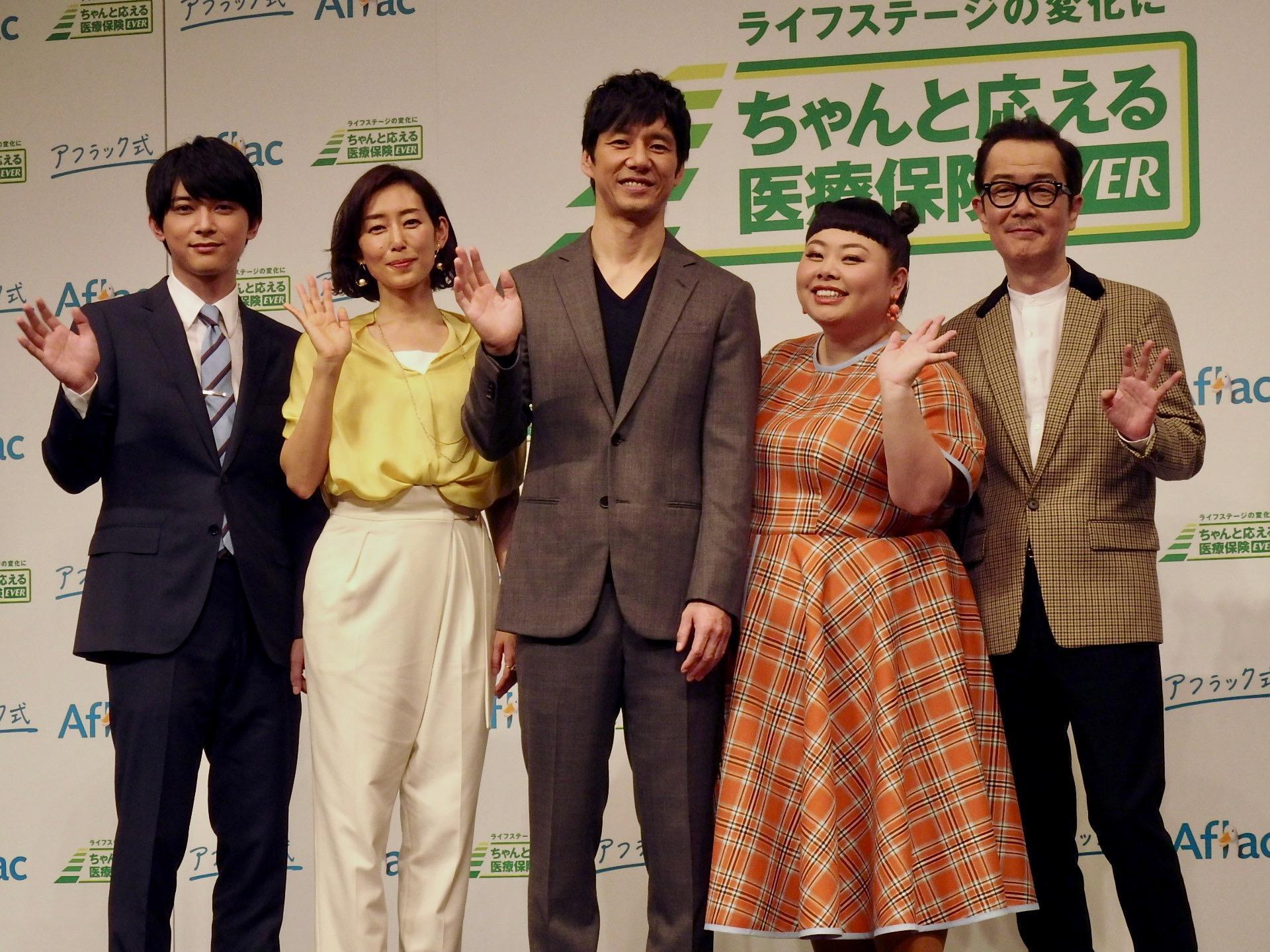 http://news.yoshimoto.co.jp/20190117183156-8c4e3dca988b810913bc47b2381f8d79ded28b73.jpeg