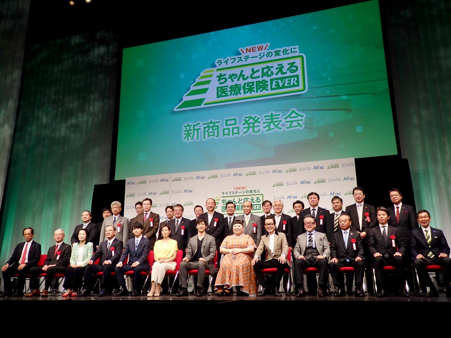 http://news.yoshimoto.co.jp/20190117185654-bbb32d861755aedbcdece7397c60451d82281d85.jpeg