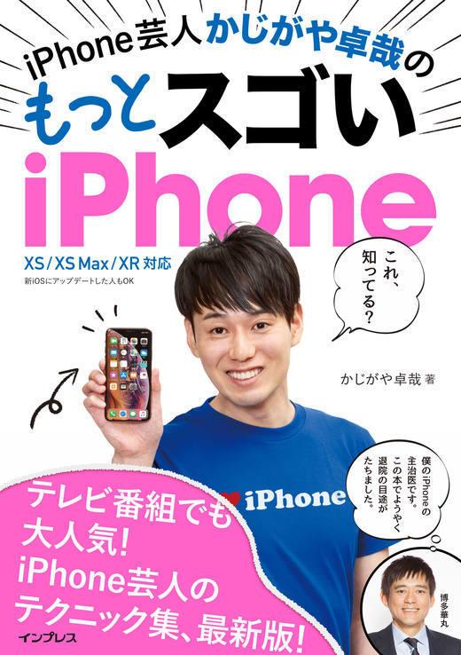 http://news.yoshimoto.co.jp/20190119130415-2dbce3df88632a49ffc000b5c3558b89d1af3bb0.jpg