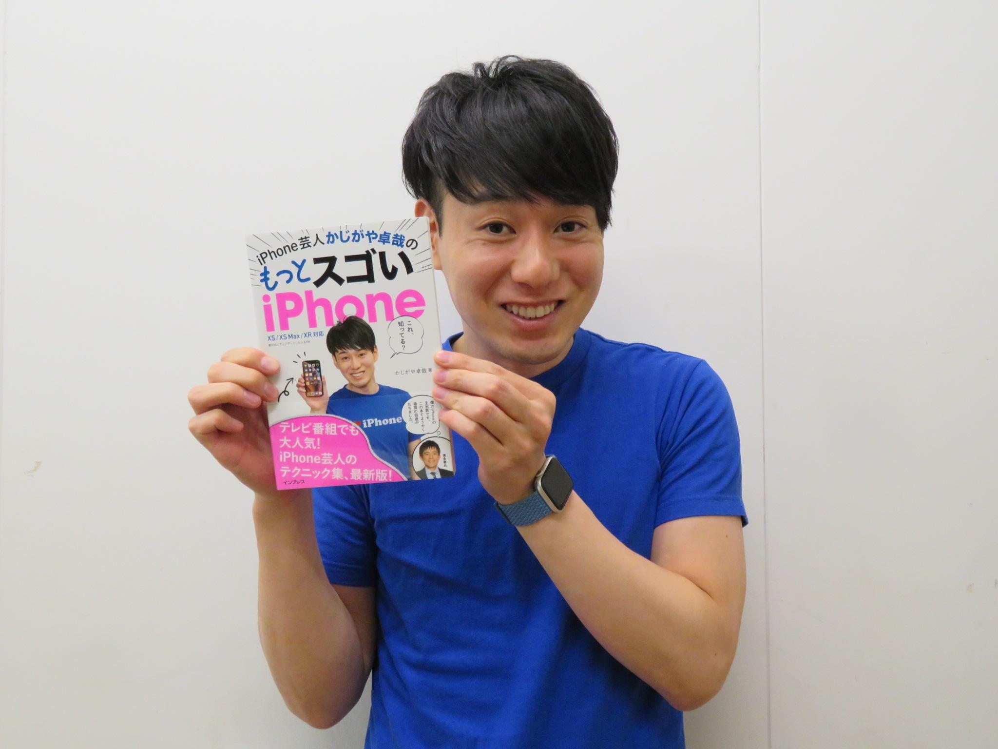 http://news.yoshimoto.co.jp/20190119130520-d91e3e4ff1640f2a843c32c8c8788518ac1ec804.jpg