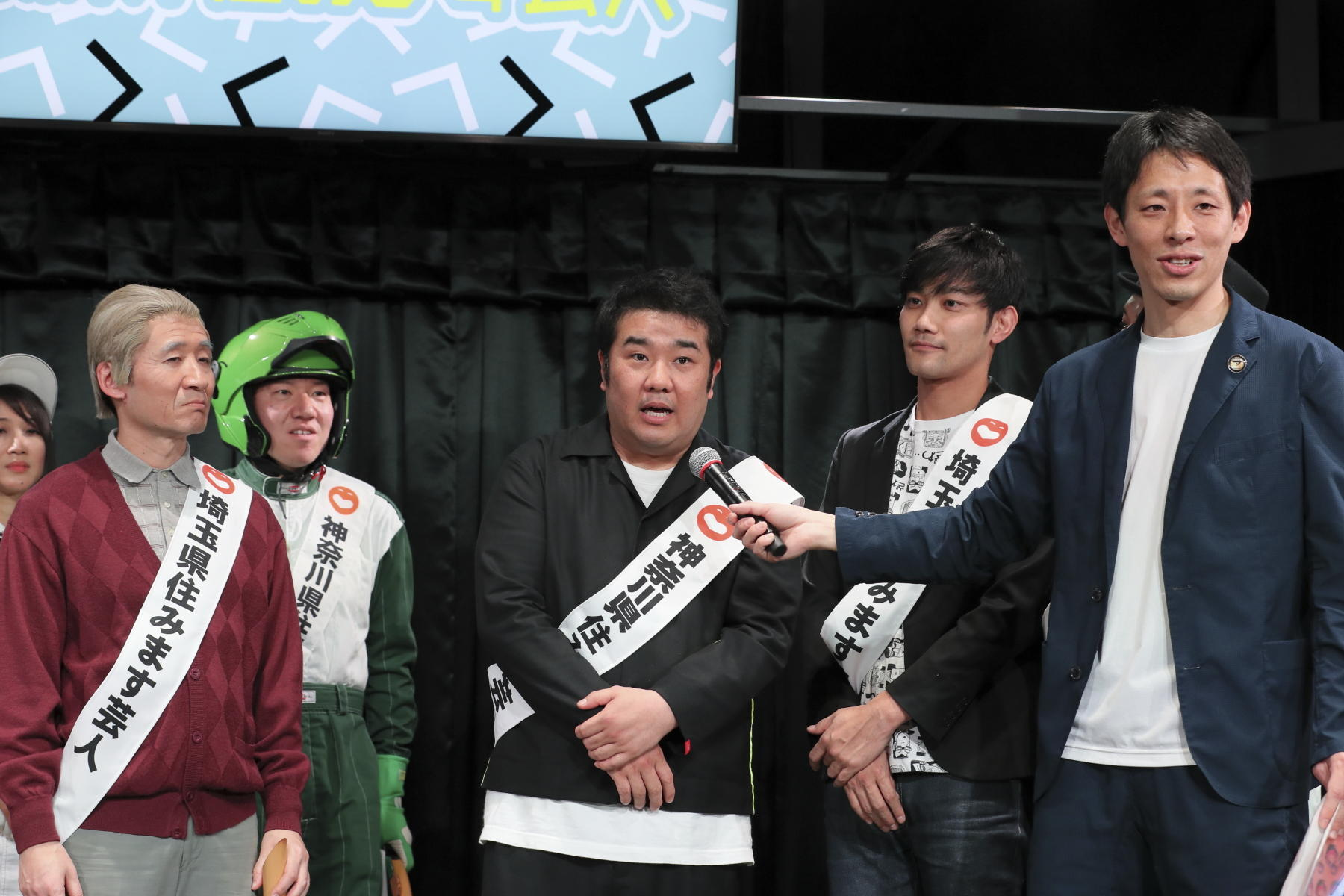 http://news.yoshimoto.co.jp/20190120185312-7ef213fddbfdb8a92691e0fd6633ebd0ba5f69ac.jpg