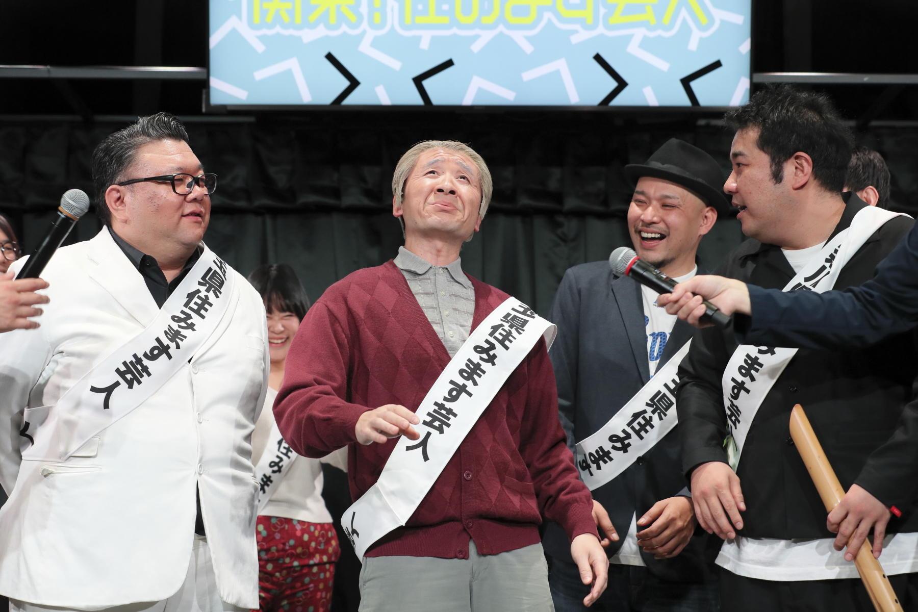 http://news.yoshimoto.co.jp/20190120185321-ffa9d9c02bf6f3d9215b69fe60fda2138537b9ce.jpg