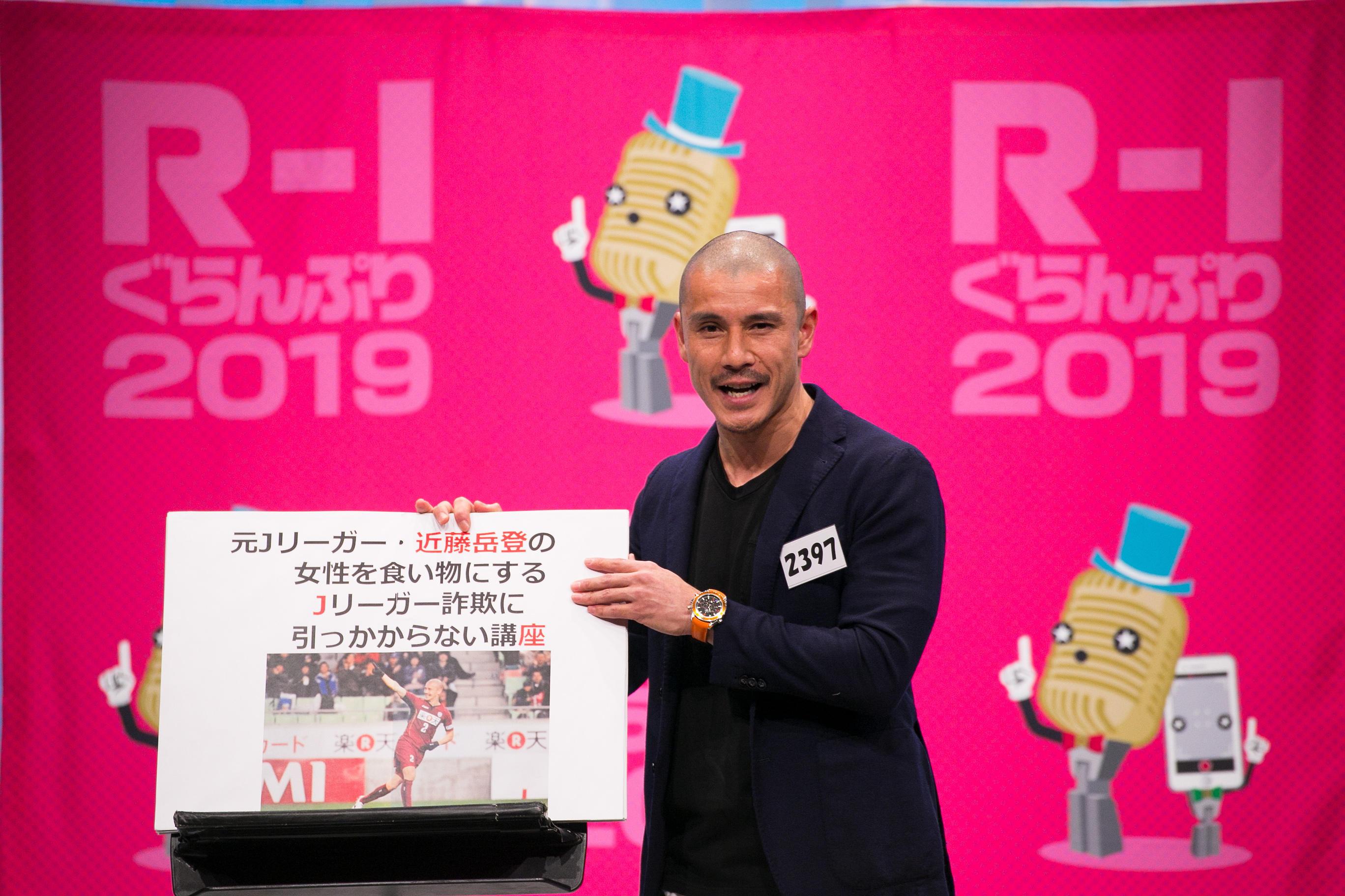 http://news.yoshimoto.co.jp/20190120222228-48dfc3a0da761cb4d148415c0c8173634706a9eb.jpg