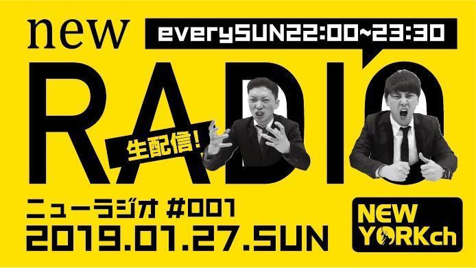 http://news.yoshimoto.co.jp/20190121123408-8d3f6c23f56b7a17d76a94b856e77ac273c26538.jpg