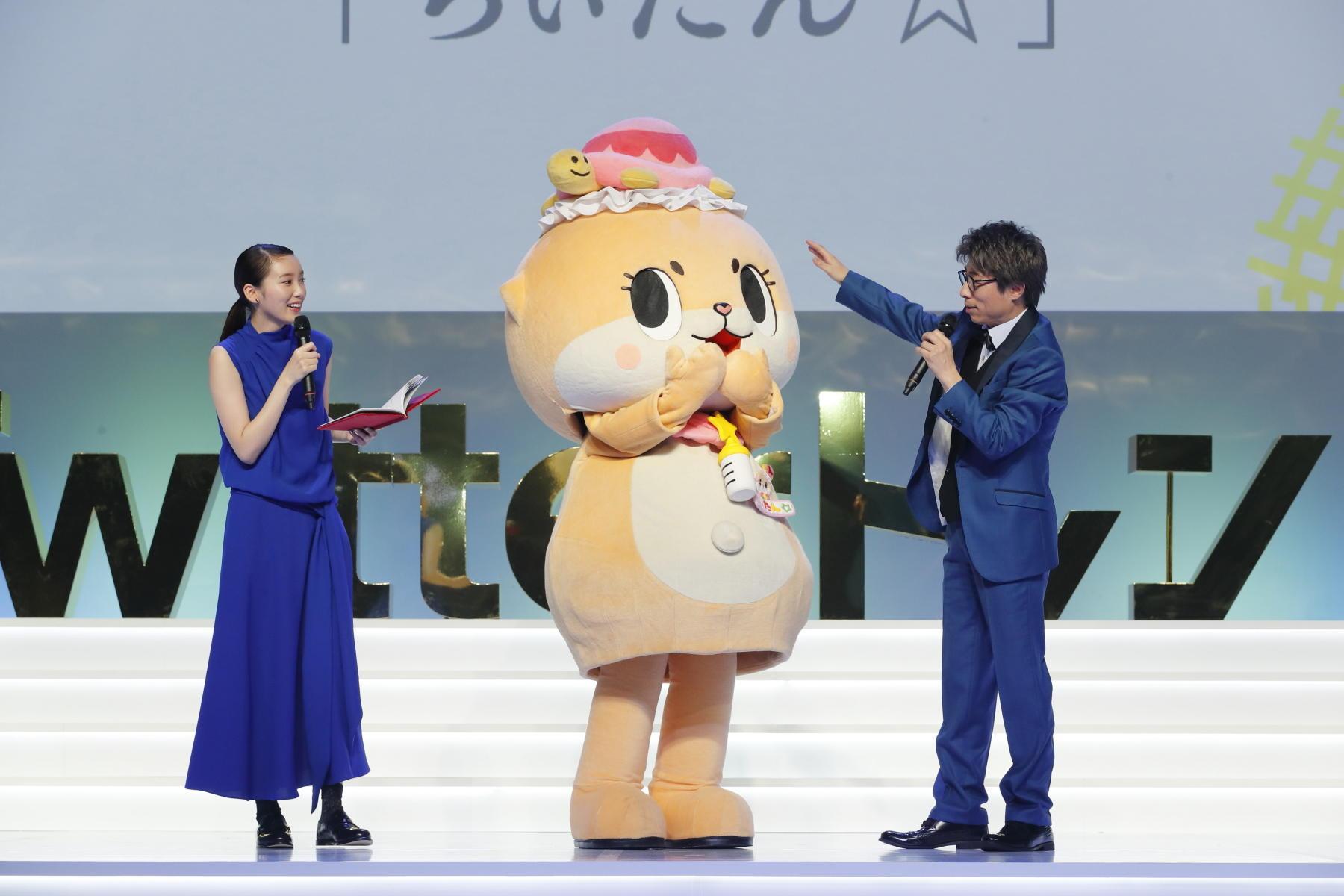 http://news.yoshimoto.co.jp/20190122013716-e91daa095ed63a315a738d5ca03a5103361d2fd4.jpg