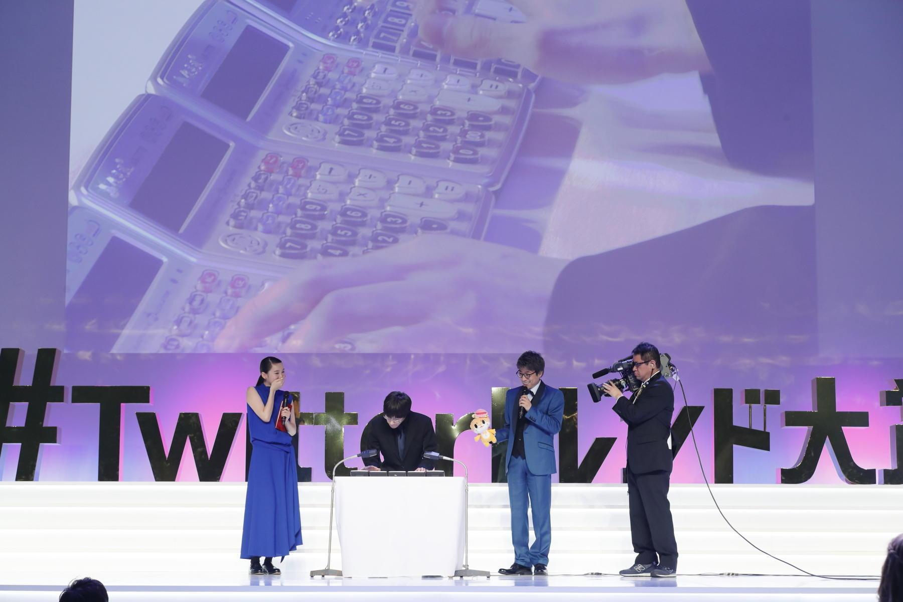 http://news.yoshimoto.co.jp/20190122014521-aa85e95e381824336f3de7b411a7c79a54e753ff.jpg