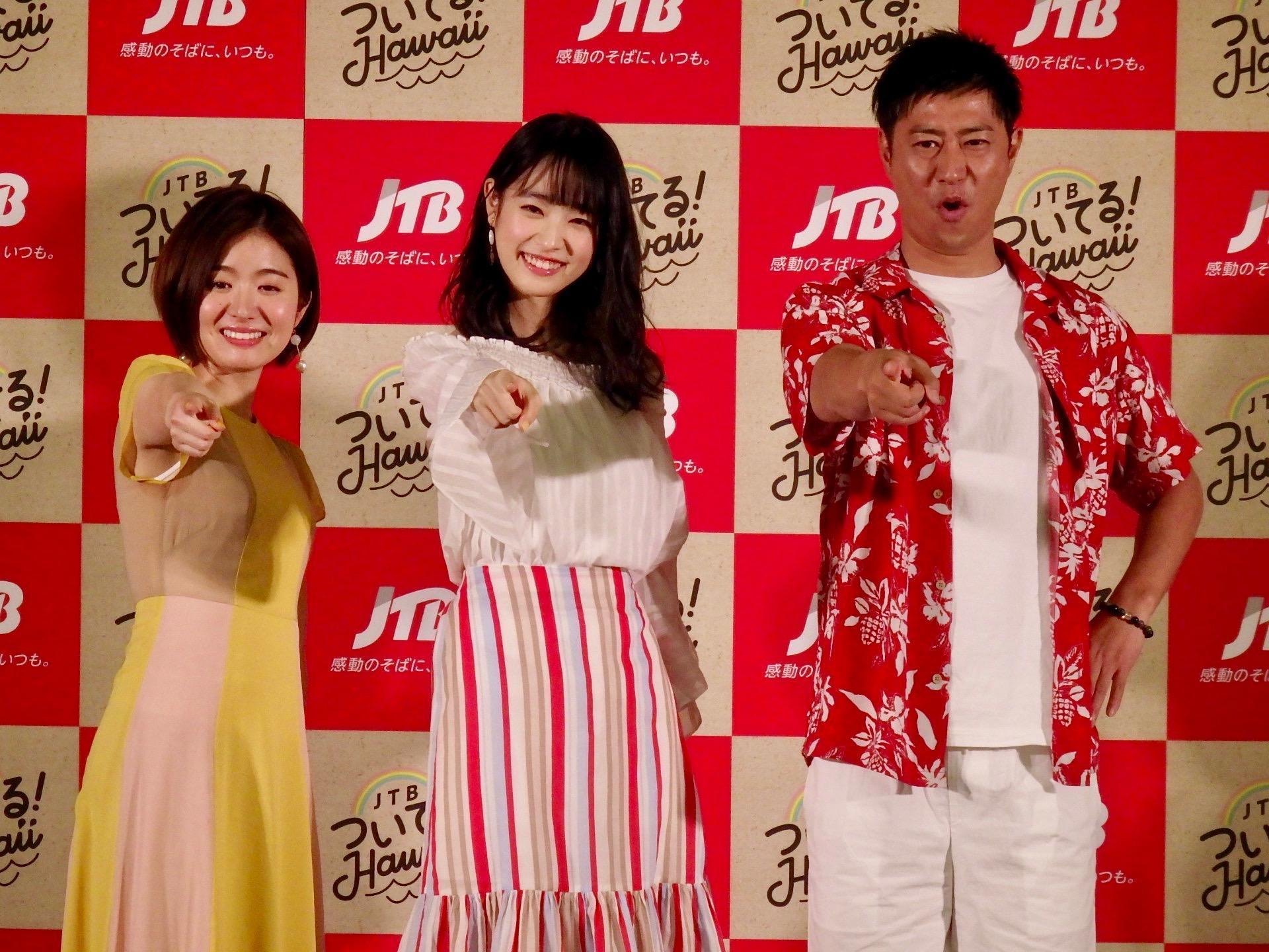 http://news.yoshimoto.co.jp/20190122223527-7536cbfc6bb98a9659faed441ae1672c52016917.jpeg
