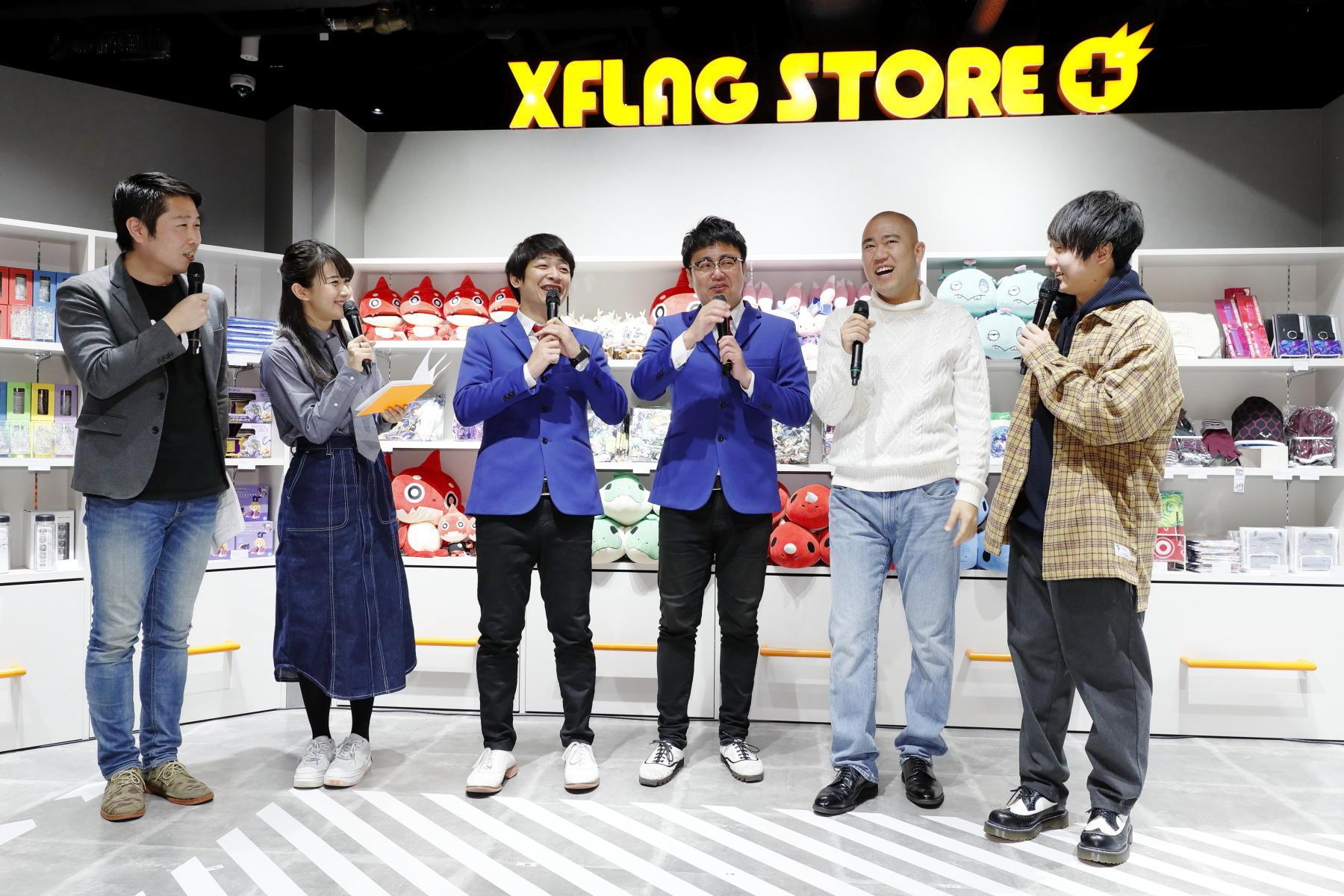 http://news.yoshimoto.co.jp/20190124202706-a745dd3dc304fed8ef283dce565b82c0aa70aa51.jpg
