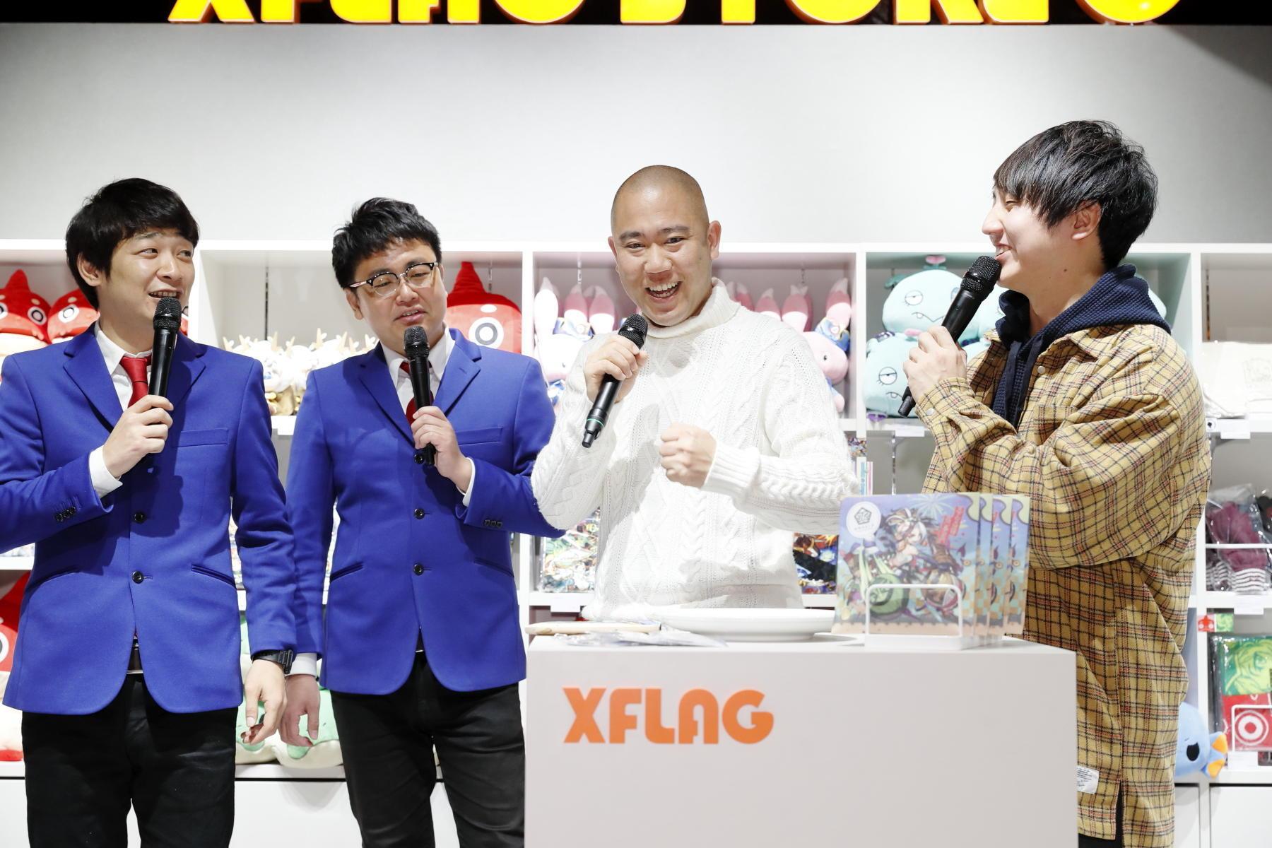 http://news.yoshimoto.co.jp/20190124202902-f42ed3d182e63631aa7d537de7442f89131c4b80.jpg