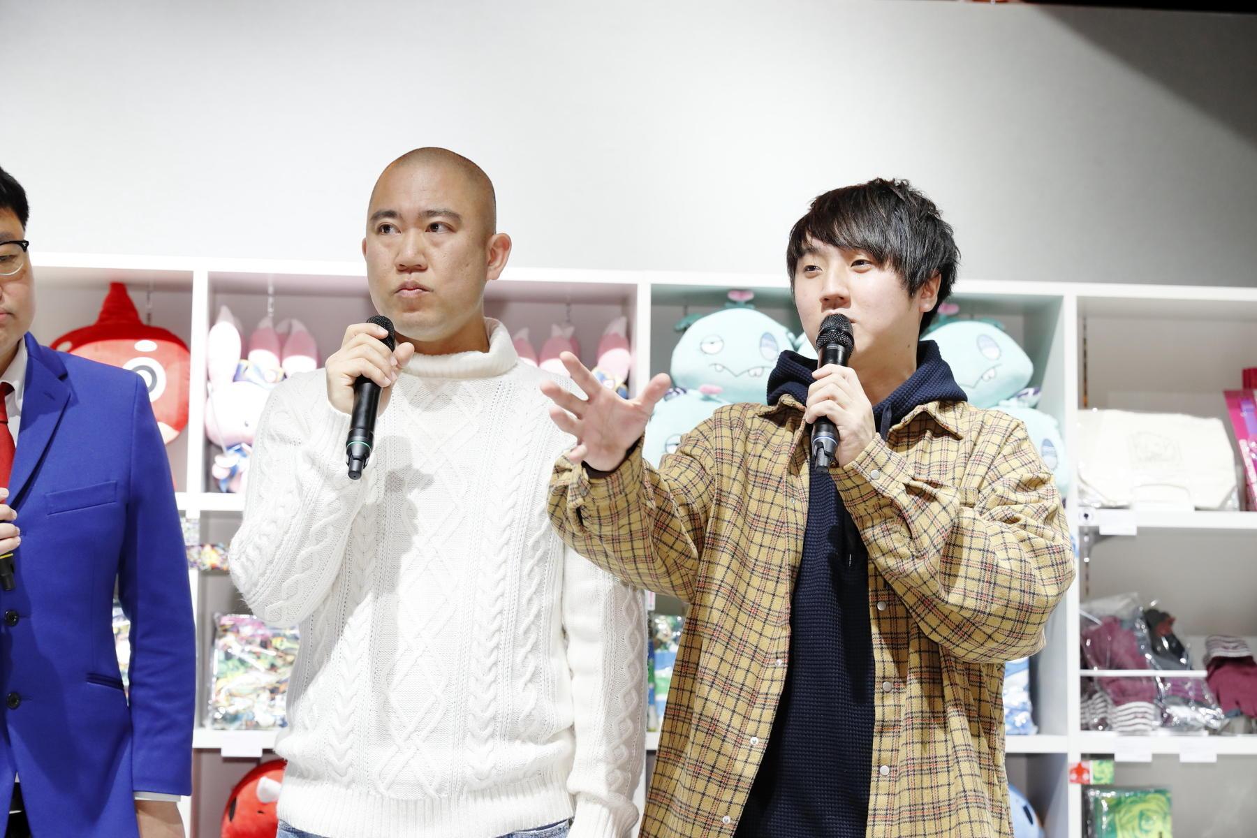 http://news.yoshimoto.co.jp/20190124203124-e19f74526def6848e14288a592ee6a216eb96f82.jpg