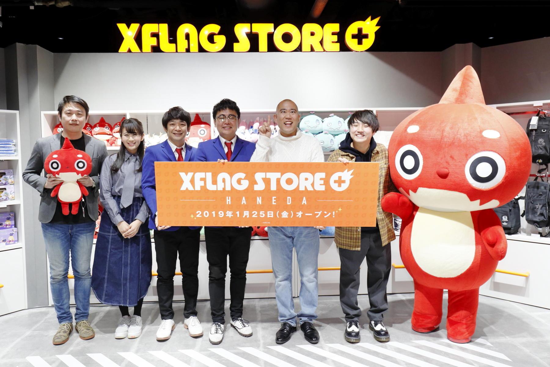 http://news.yoshimoto.co.jp/20190124203536-489e0a949f8bebc4464233b8bb7320f652f961ec.jpg