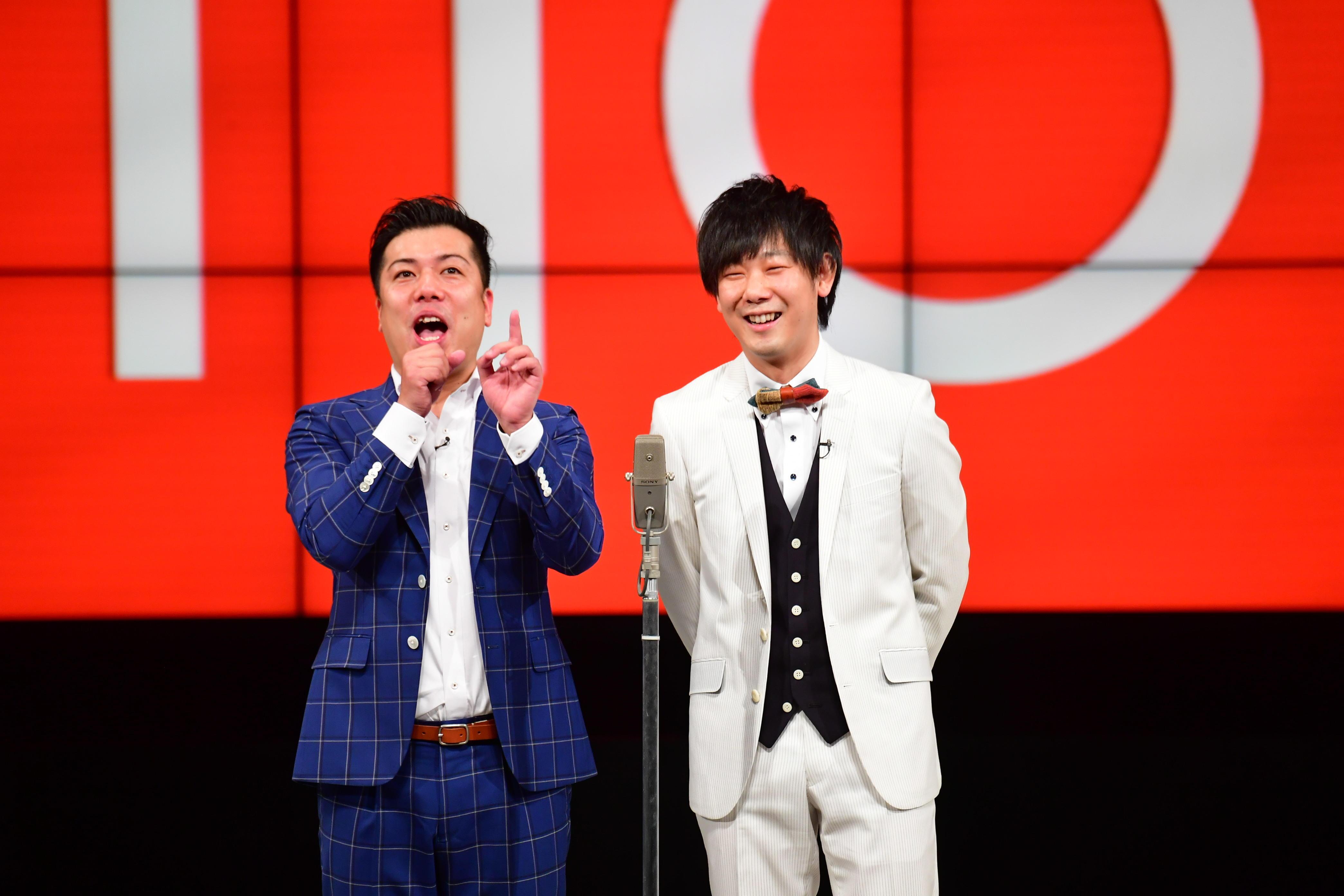 http://news.yoshimoto.co.jp/20190125205611-3217843144be41d3d53440bb7e1c4d368e14c81e.jpg