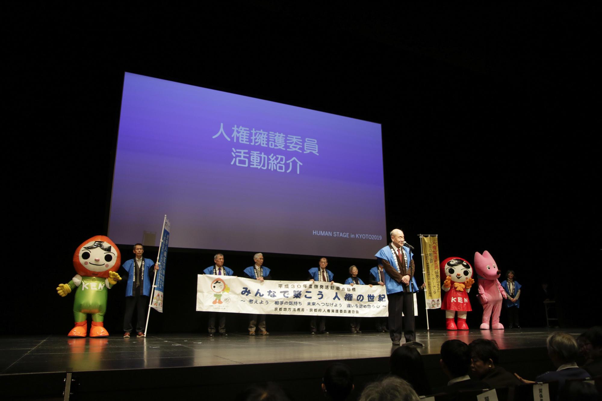 http://news.yoshimoto.co.jp/20190128143150-17571dbf2af3732178cfb56ff9f0c46b9fccd2b9.jpg