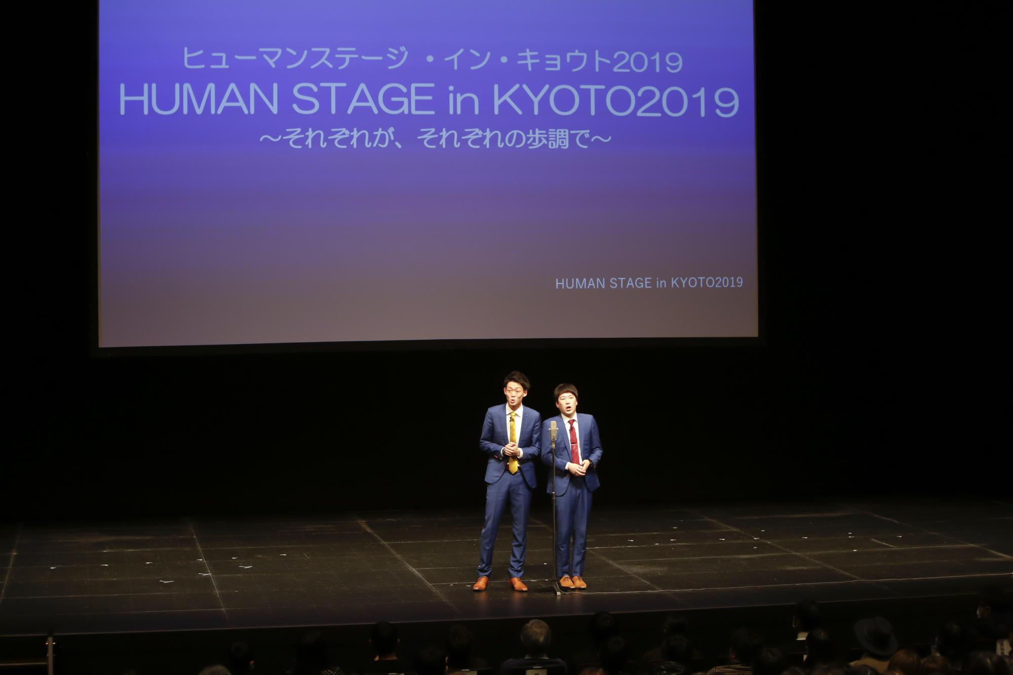 http://news.yoshimoto.co.jp/20190128143235-1df9cde85c60b9a039737518440058f6b88f574d.jpg