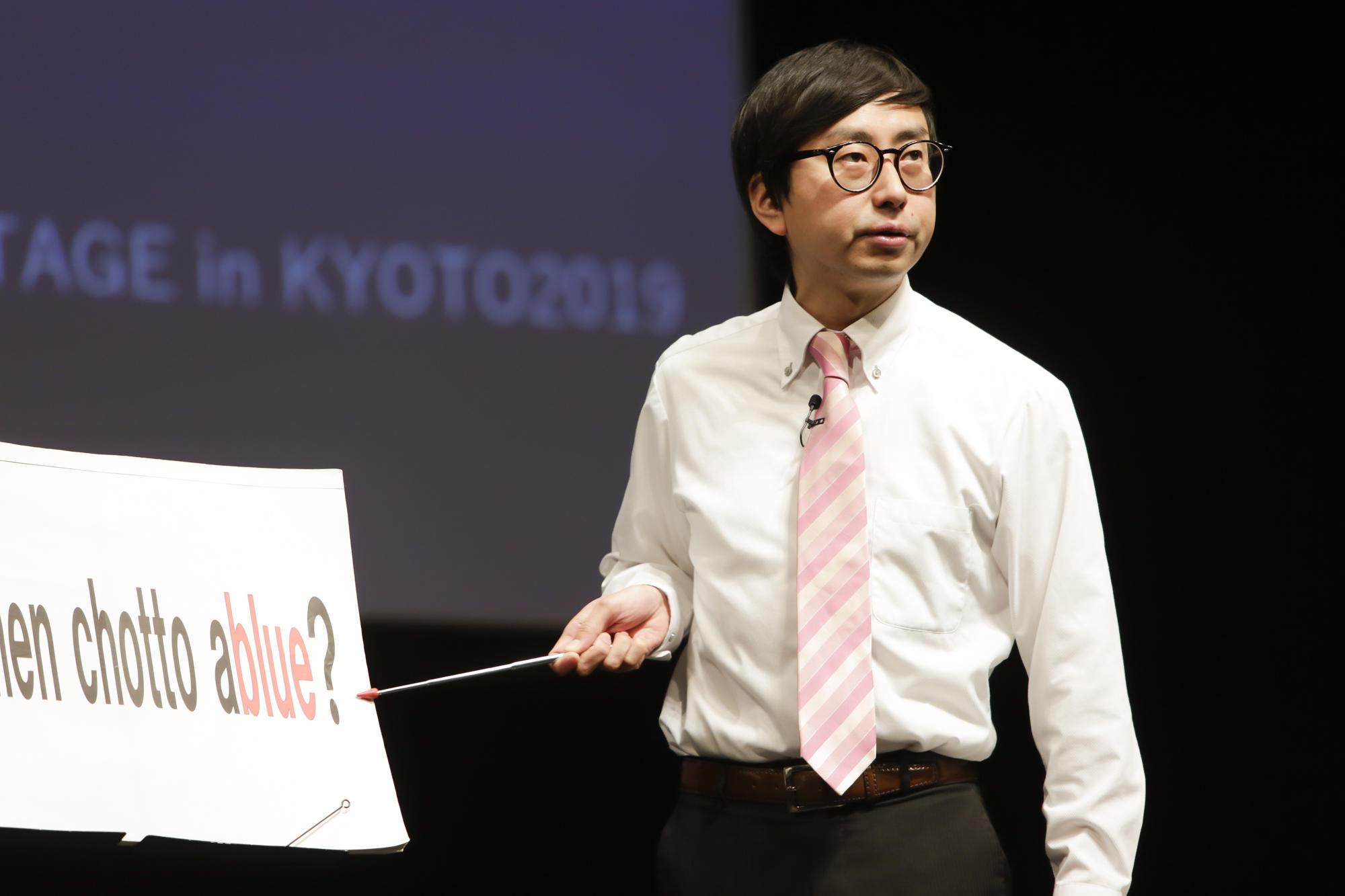 http://news.yoshimoto.co.jp/20190128143407-7544d3af3a6e5ca7fe7222113a475acbcad0d91e.jpg