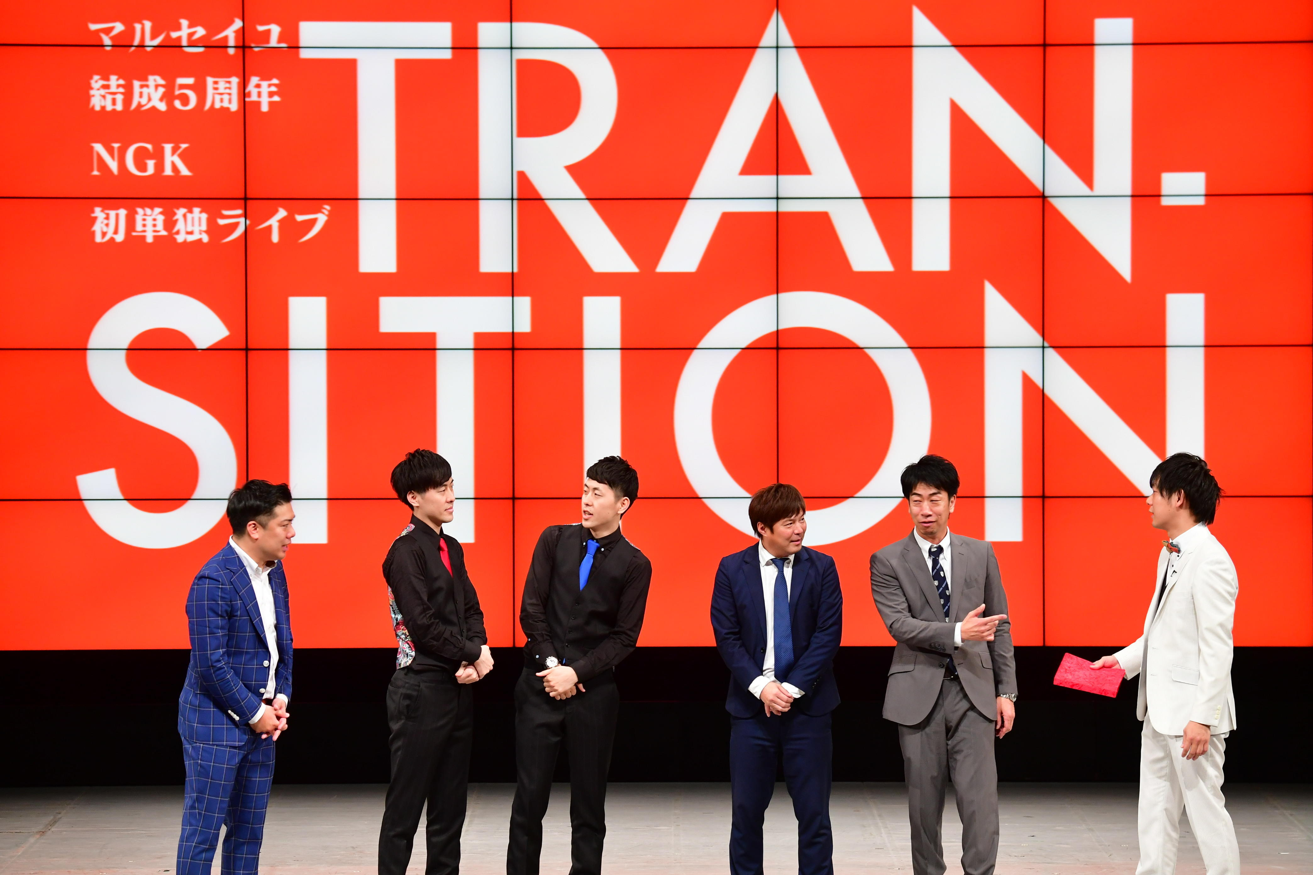 http://news.yoshimoto.co.jp/20190128184644-834805d97de8ad198d84c62c6272b81bbe828d5c.jpg