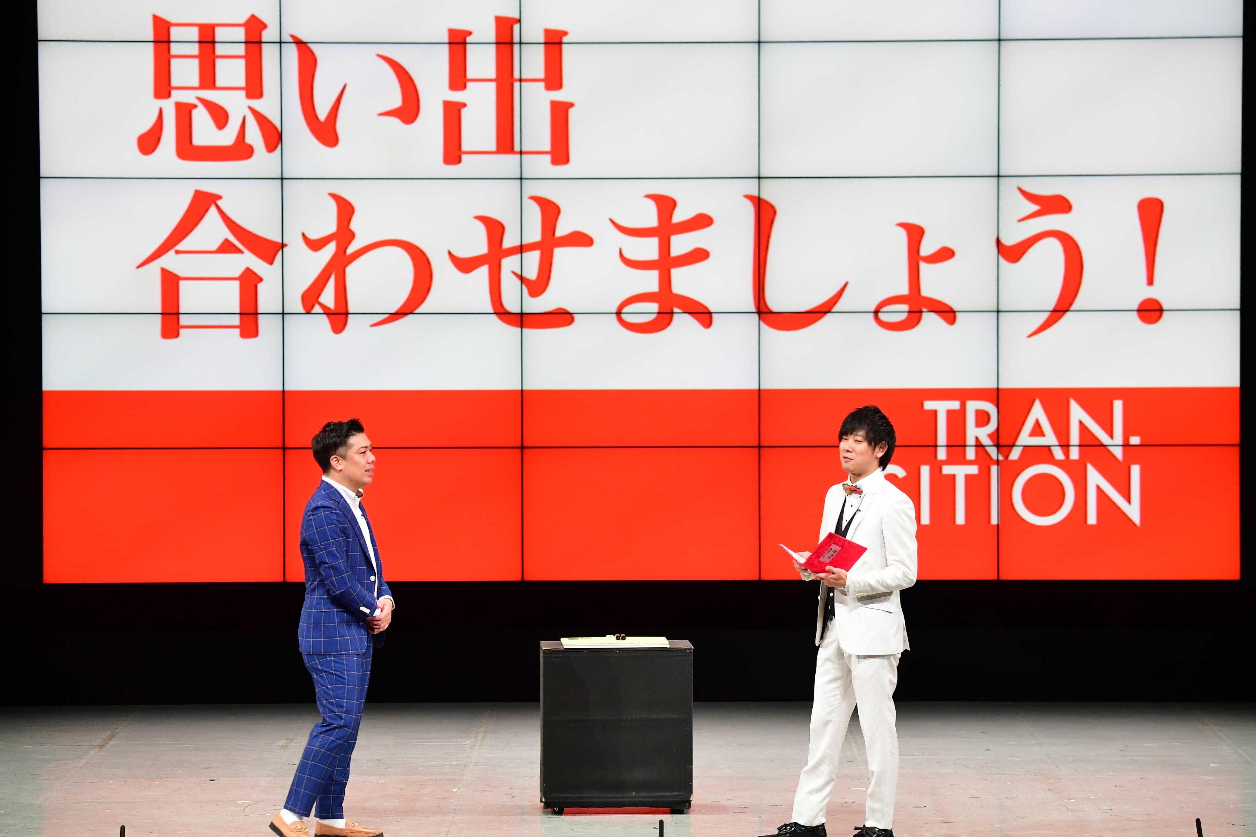 http://news.yoshimoto.co.jp/20190128185540-08d85a0bbe3d7a3249c5d5857e5158492cb94f3e.jpg