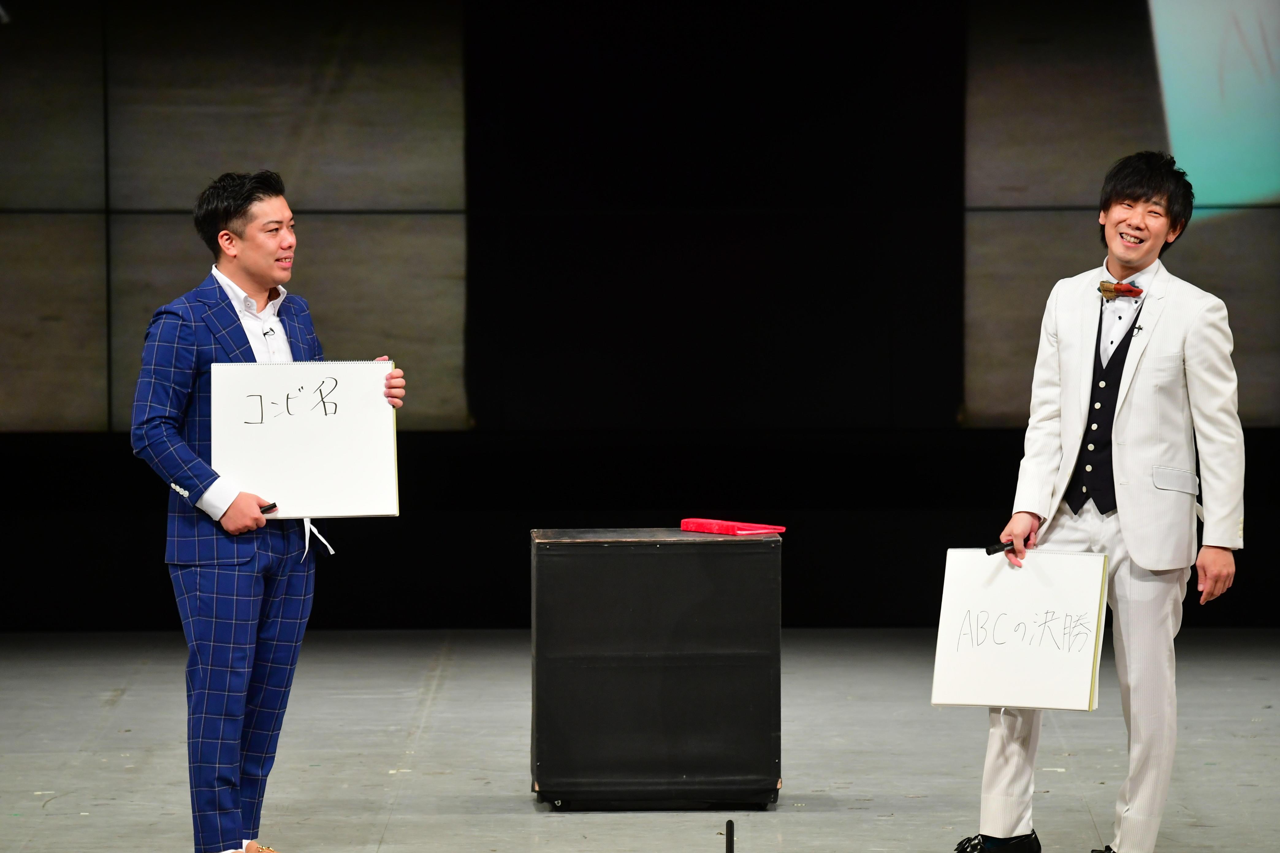 http://news.yoshimoto.co.jp/20190128185715-de21147f276f23e9d2ff6cd6ada91c2574ae5bc7.jpg
