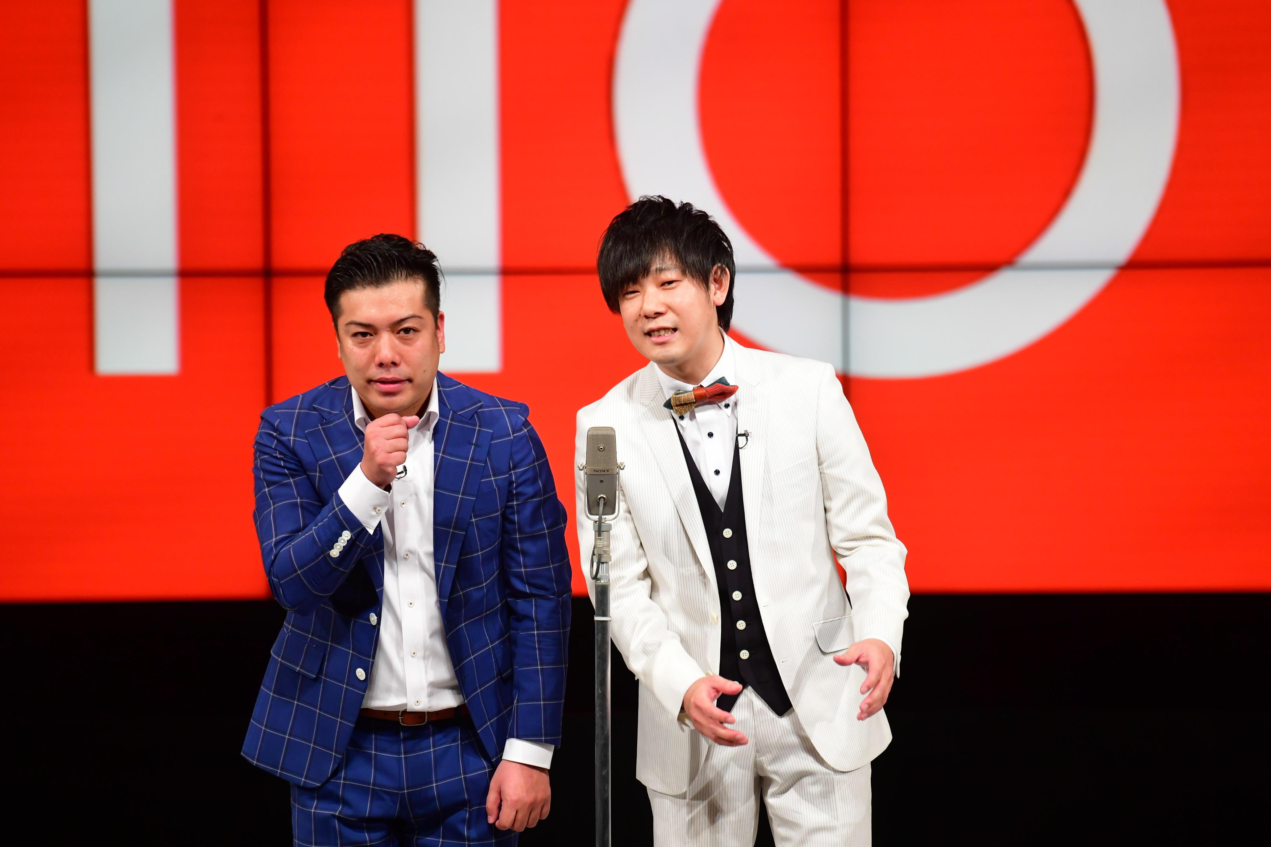 http://news.yoshimoto.co.jp/20190128185854-48e51340815730c1a4aac457d6eb475b1b276eb1.jpg