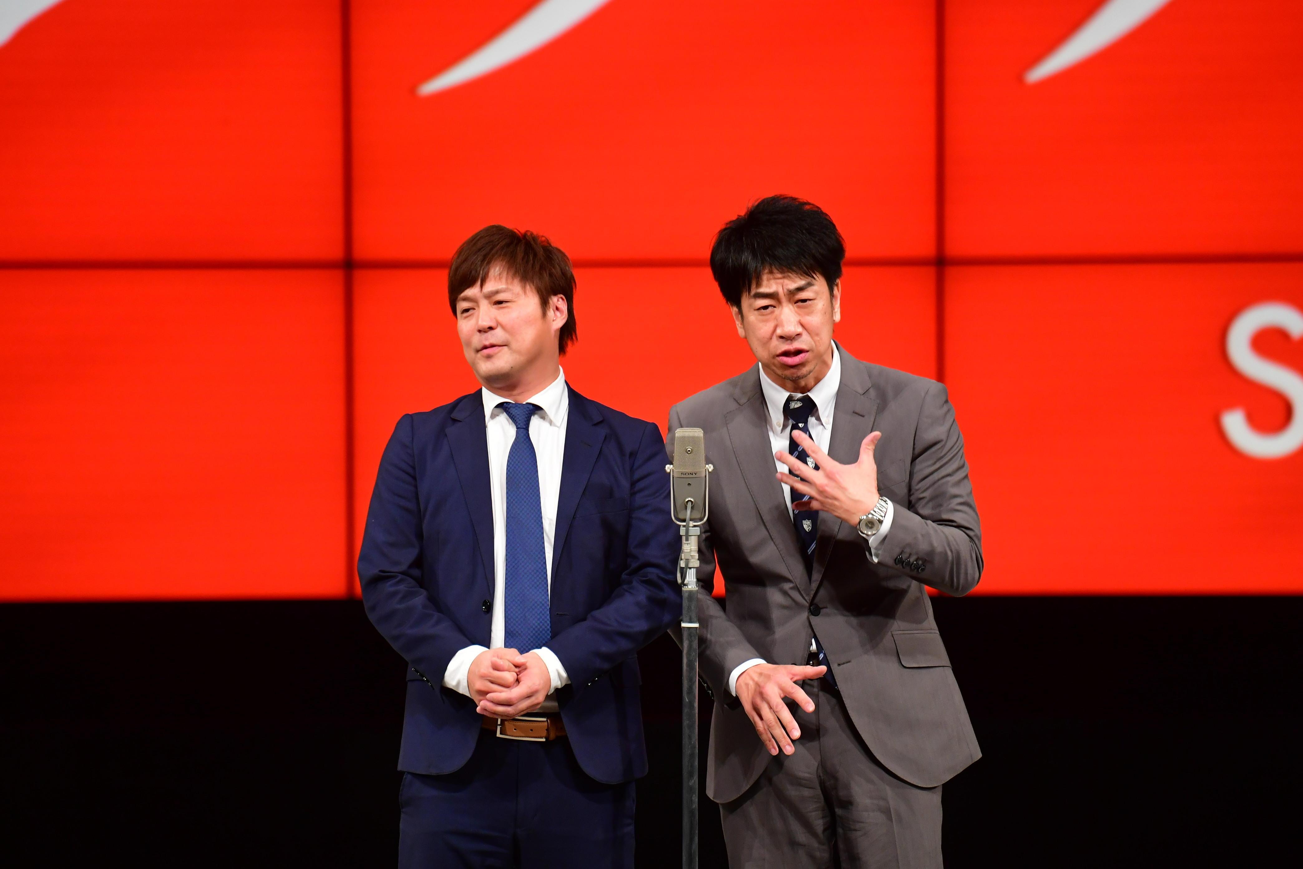 http://news.yoshimoto.co.jp/20190128185951-d8a08e55a0876e2f398377f64c912eb52e9db87f.jpg