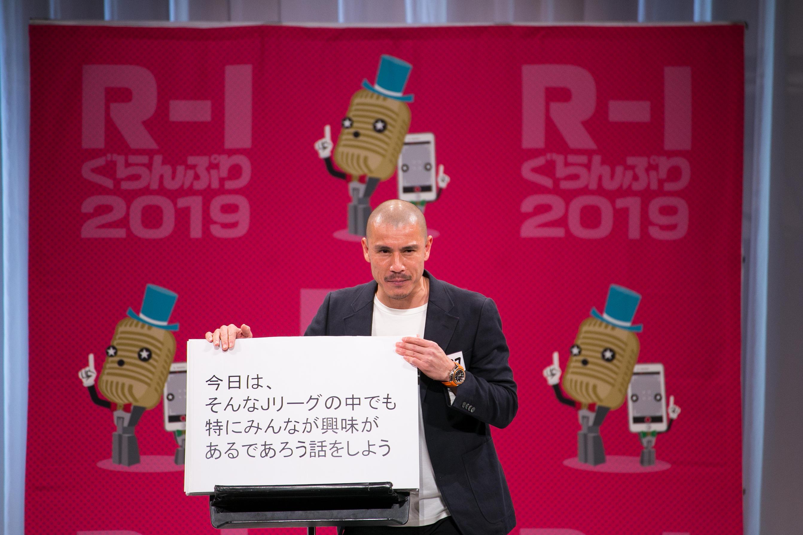 http://news.yoshimoto.co.jp/20190129222844-6dcf3b29c26d9a69c0913c1801f8f69208e42dd4.jpg