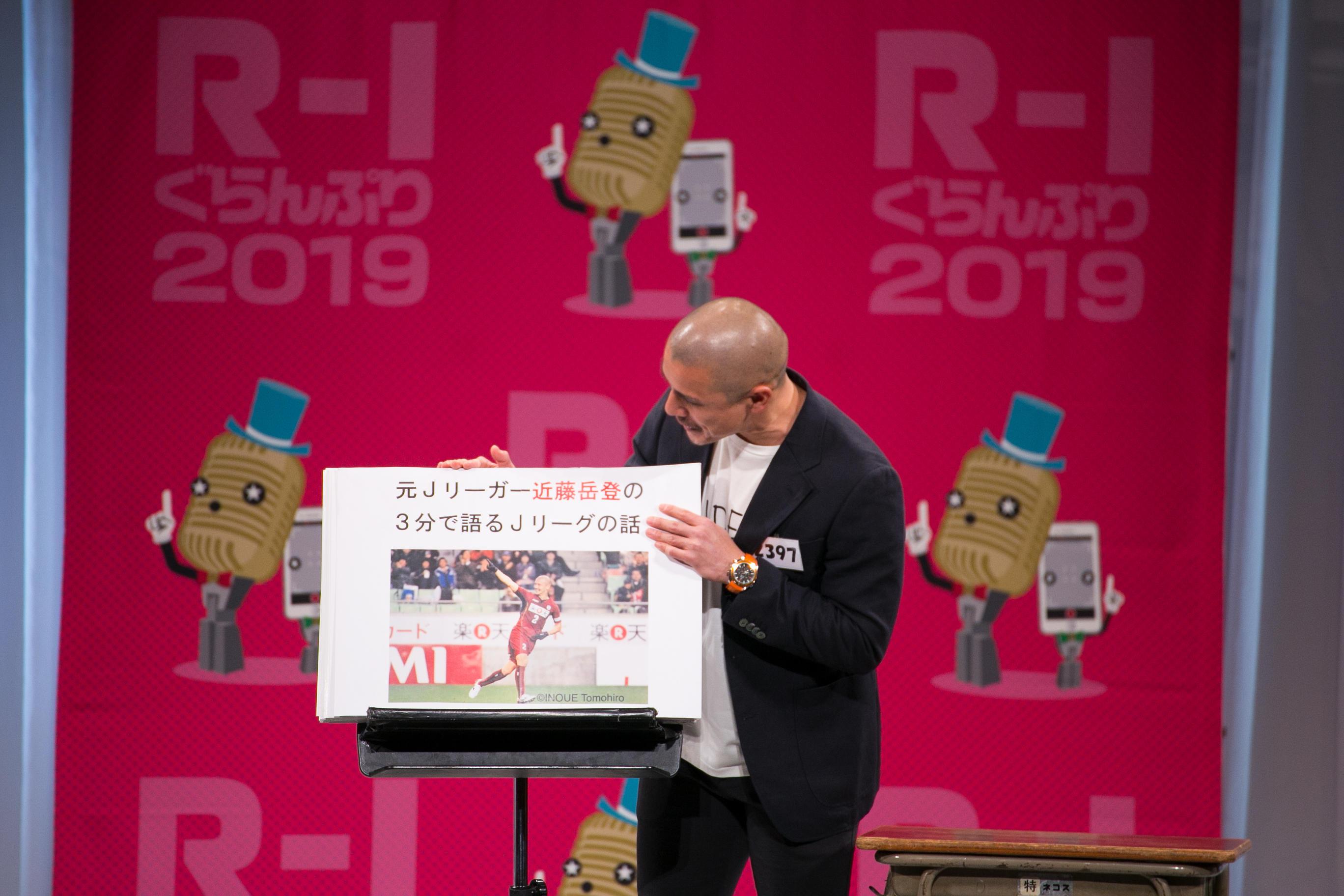 http://news.yoshimoto.co.jp/20190129223109-800c031d0ea5bb80ffa177c273b3b43b2e7d6de8.jpg