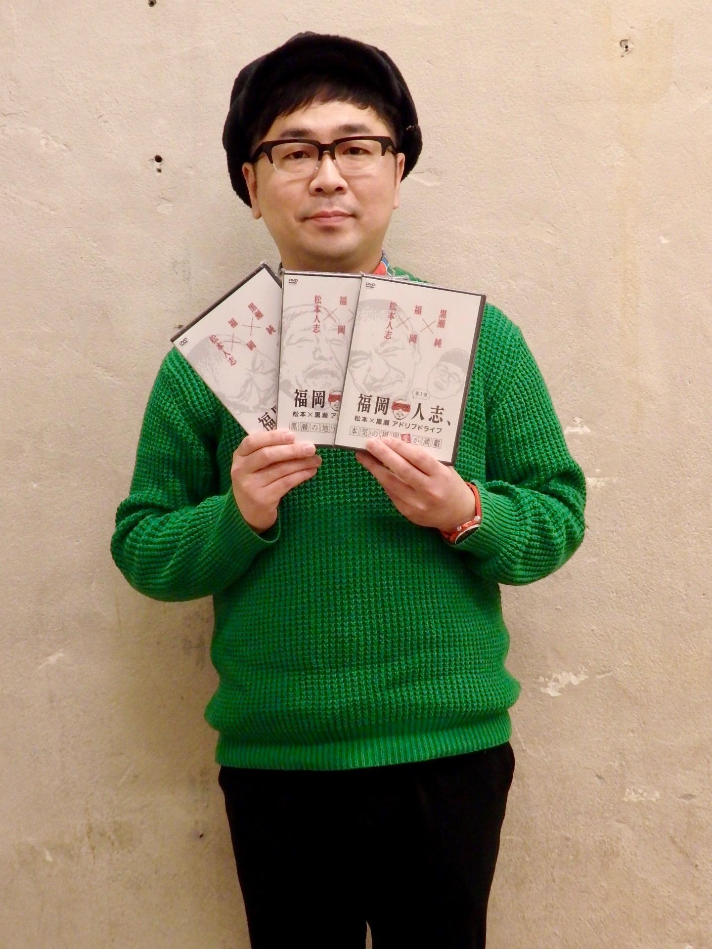 http://news.yoshimoto.co.jp/20190130163237-d7d5eceb22eb58a2e17619187c0a826da293143b.jpeg