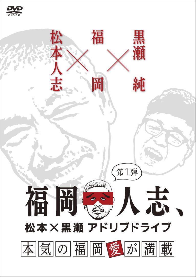 http://news.yoshimoto.co.jp/20190130163309-251b1359e9059db9a8a23659f9ac257cc37898bc.jpg