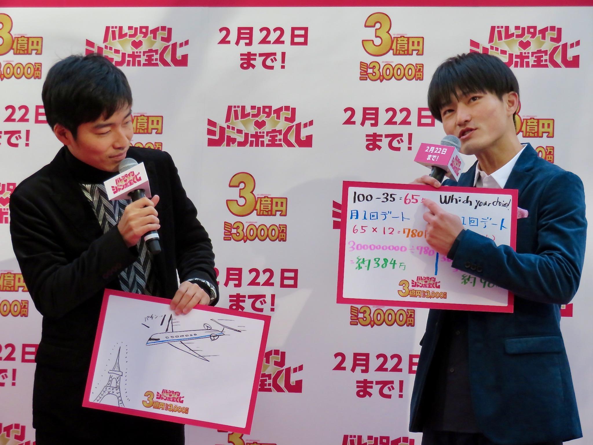 http://news.yoshimoto.co.jp/20190130164425-475ca871619a37a6c38dd50a539bf4940df8fd1a.jpeg