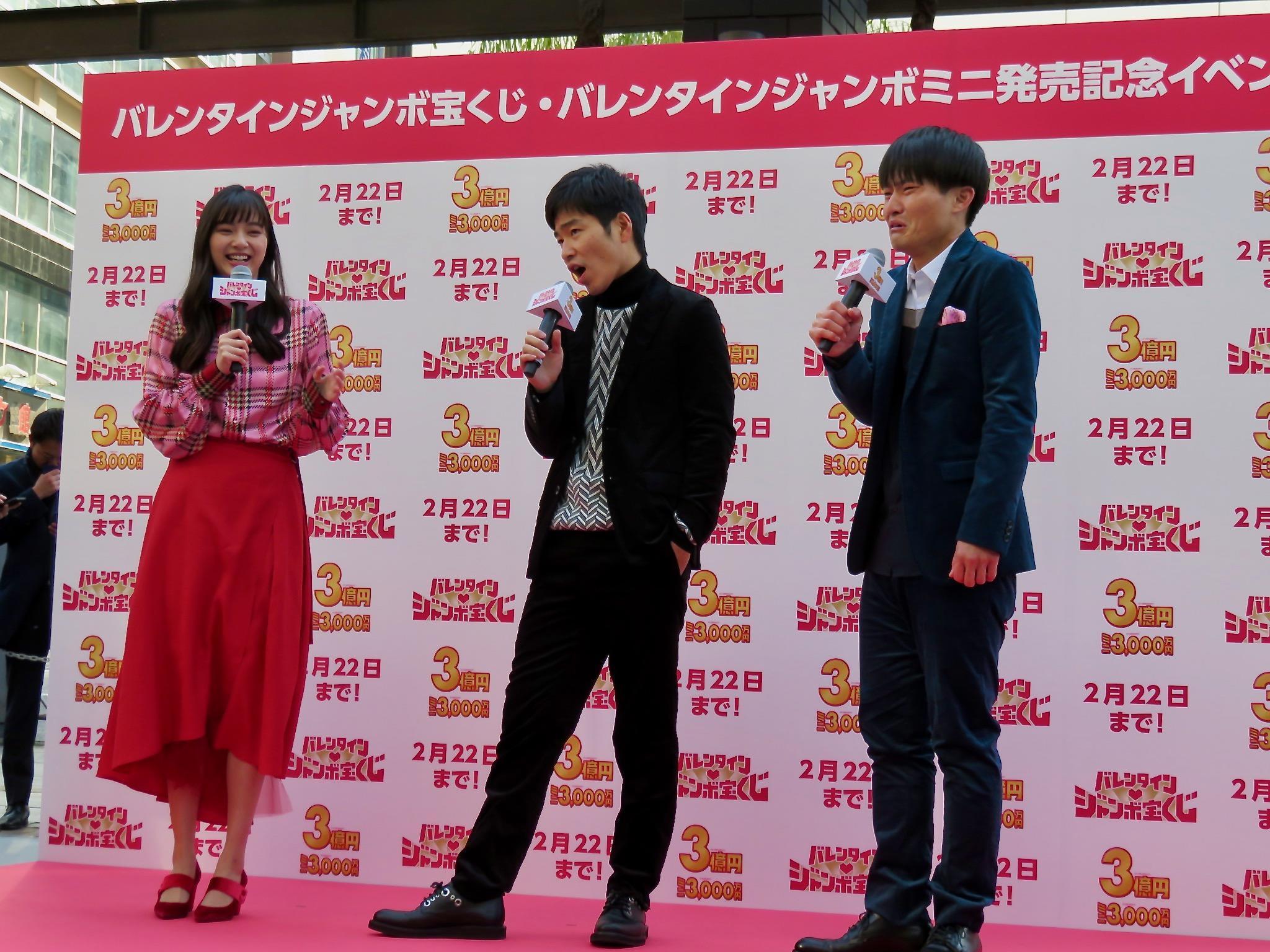 http://news.yoshimoto.co.jp/20190130164537-493e0513da1399acf58a3b892189b0184e8a3b6b.jpeg