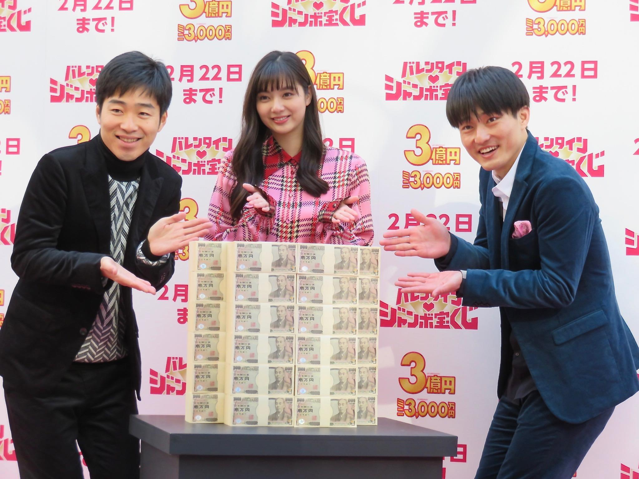 http://news.yoshimoto.co.jp/20190130164700-d0339e9598fbaa87b64954fe842f105d4a876805.jpeg