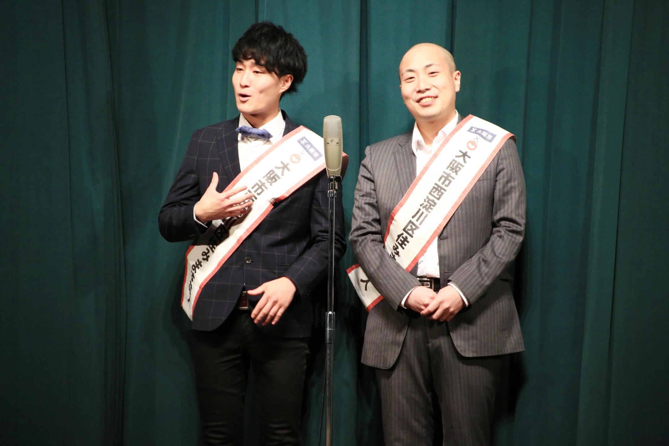 http://news.yoshimoto.co.jp/20190130181219-08c738698b476321943b1cabee89b57a58816aff.jpg
