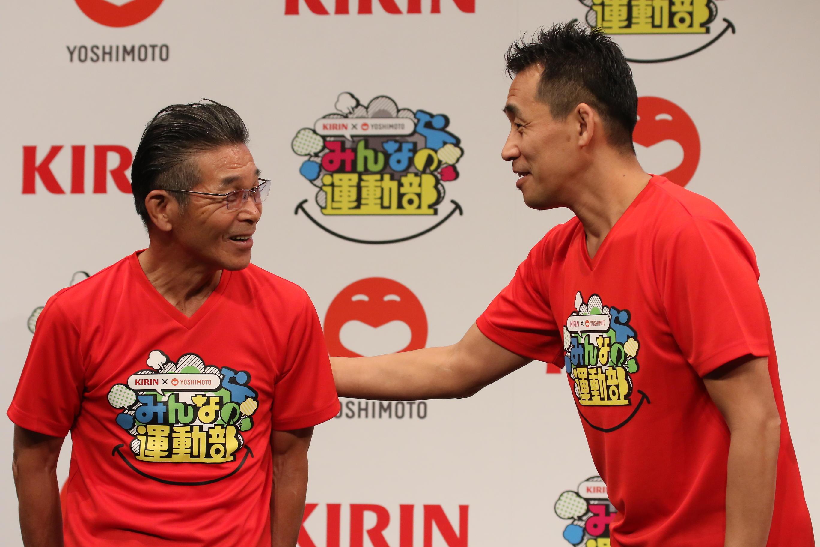 http://news.yoshimoto.co.jp/20190131141218-0071e837ba8f810e7f03bb34a606a15a01fd3efd.jpg