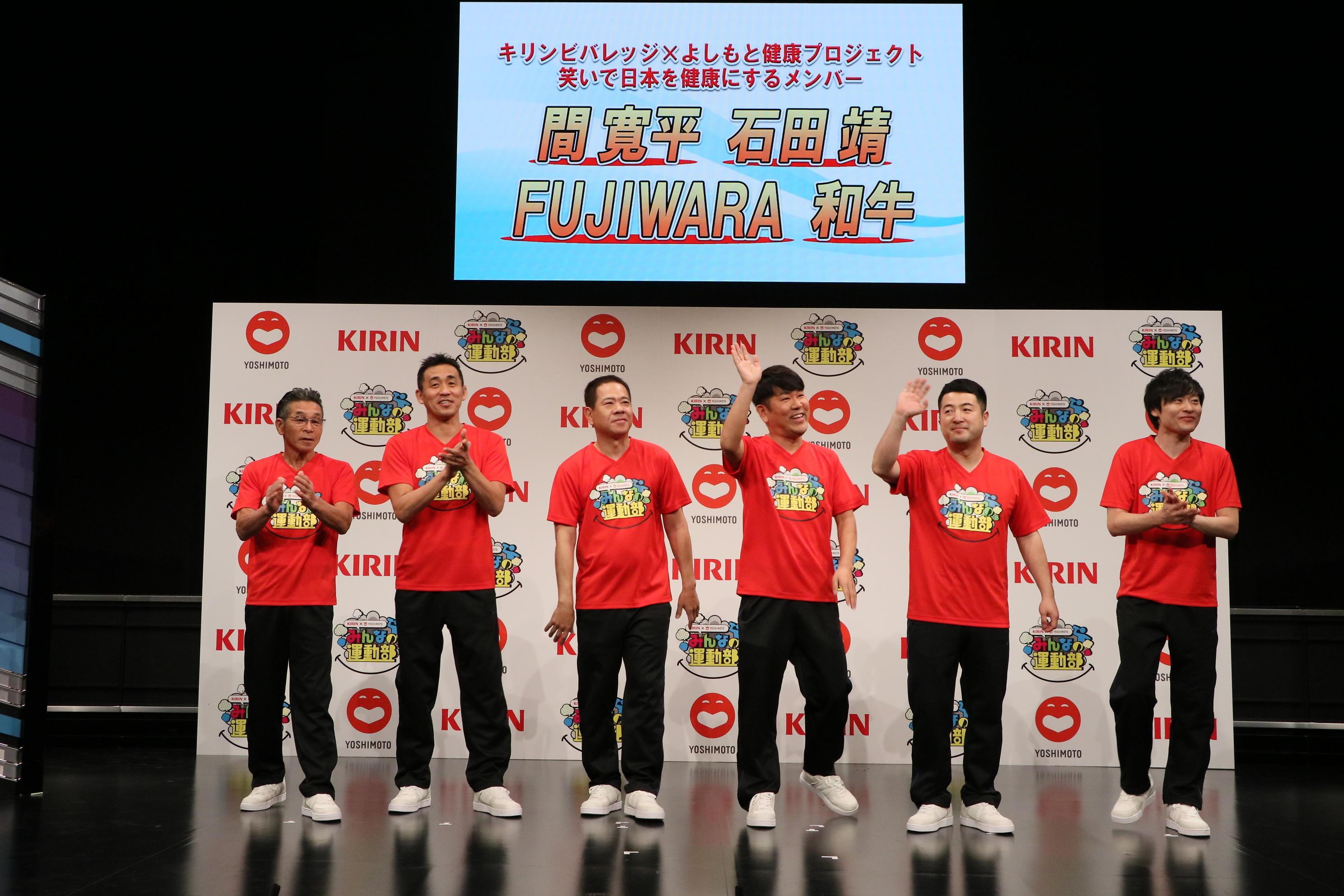 http://news.yoshimoto.co.jp/20190131141218-36bef560068e1bde3e5b2dfb6e15e0bff8c160a0.jpg