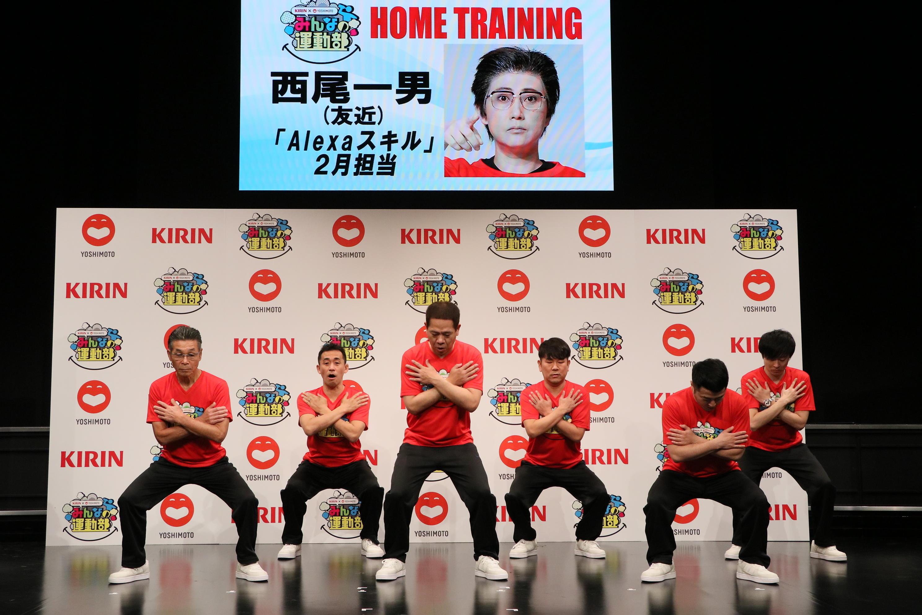 http://news.yoshimoto.co.jp/20190131141440-e9dd835acbc6a47627fba07b614c07f80fe87313.jpg
