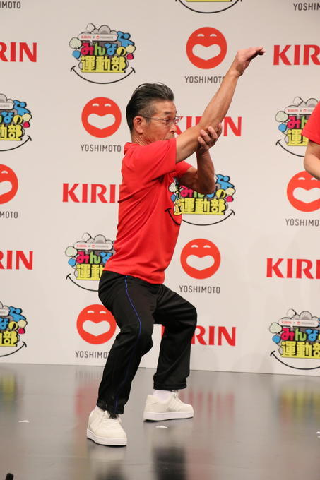 http://news.yoshimoto.co.jp/20190131141657-5a1ef56868729834c9b6d3c0c2880baaab5602d2.jpg