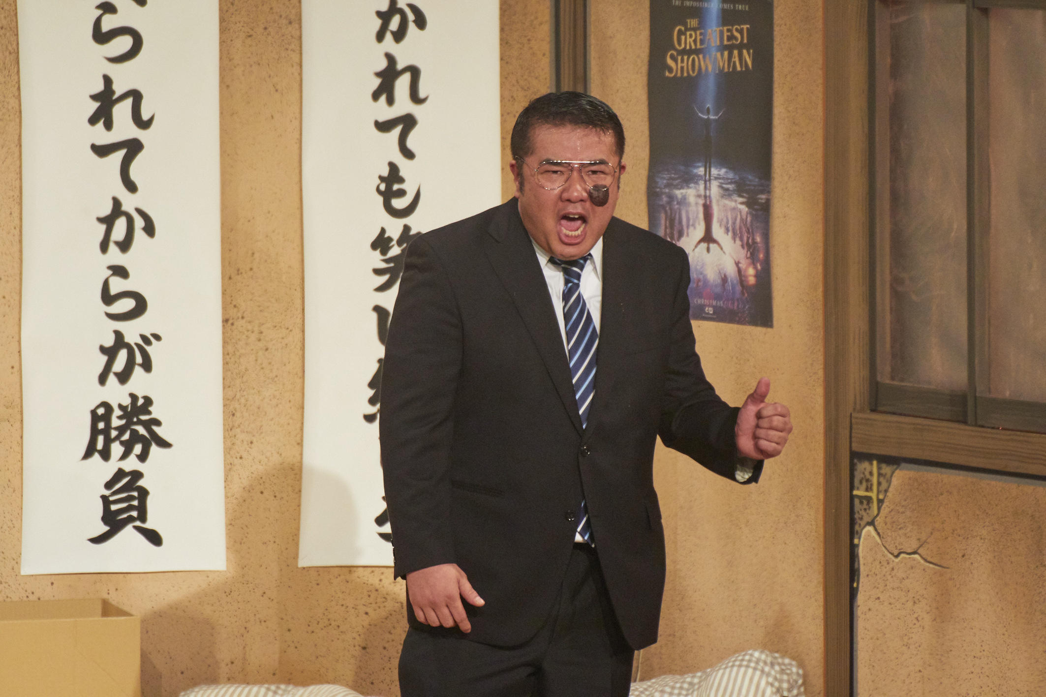 http://news.yoshimoto.co.jp/20190201161106-8b4746d4978ae3c656a36e33bb3de27e93c8a911.jpg