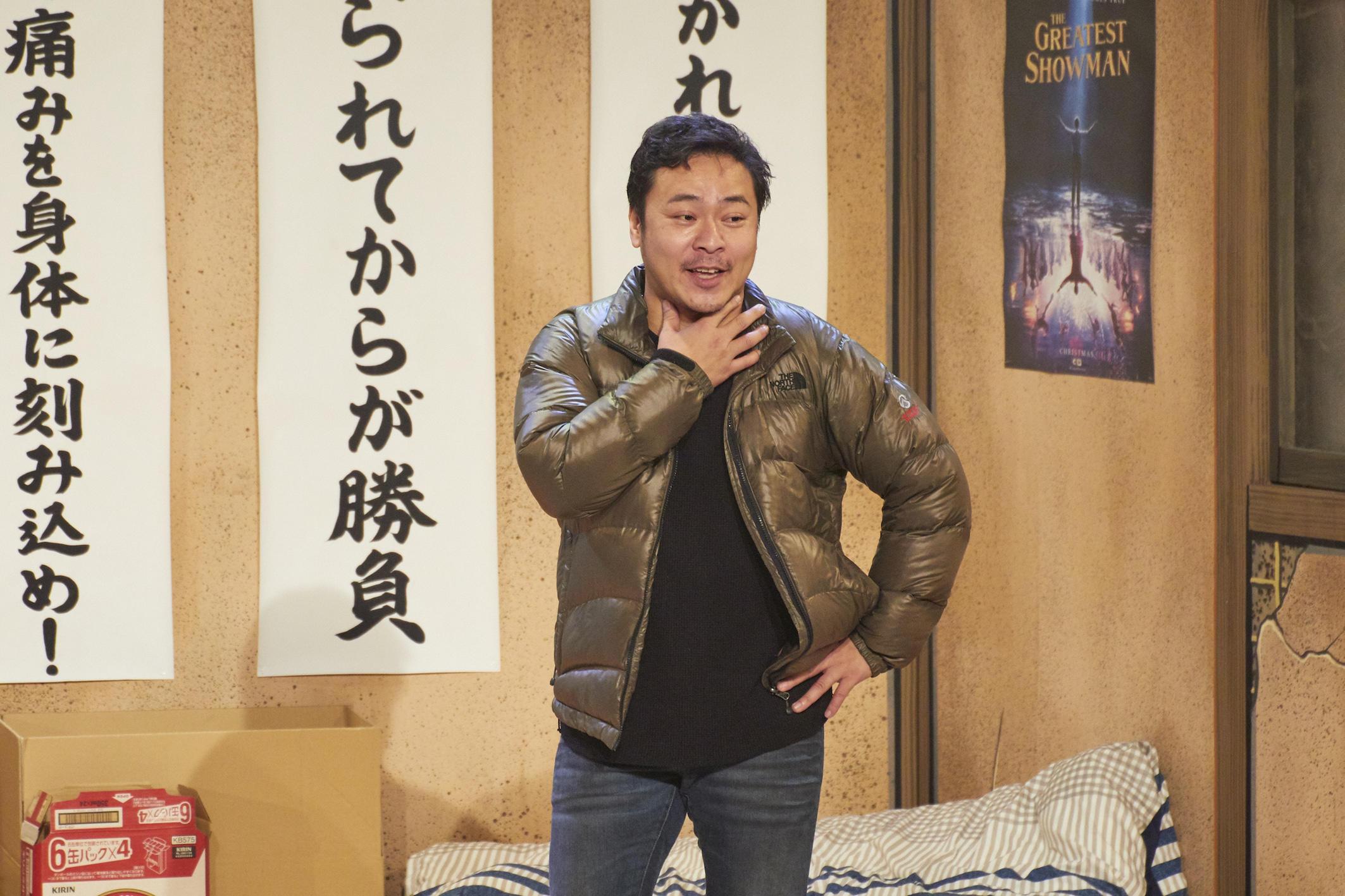 http://news.yoshimoto.co.jp/20190201161245-3a98484f843c762b99ffd5beccda976b3a65b2b5.jpg