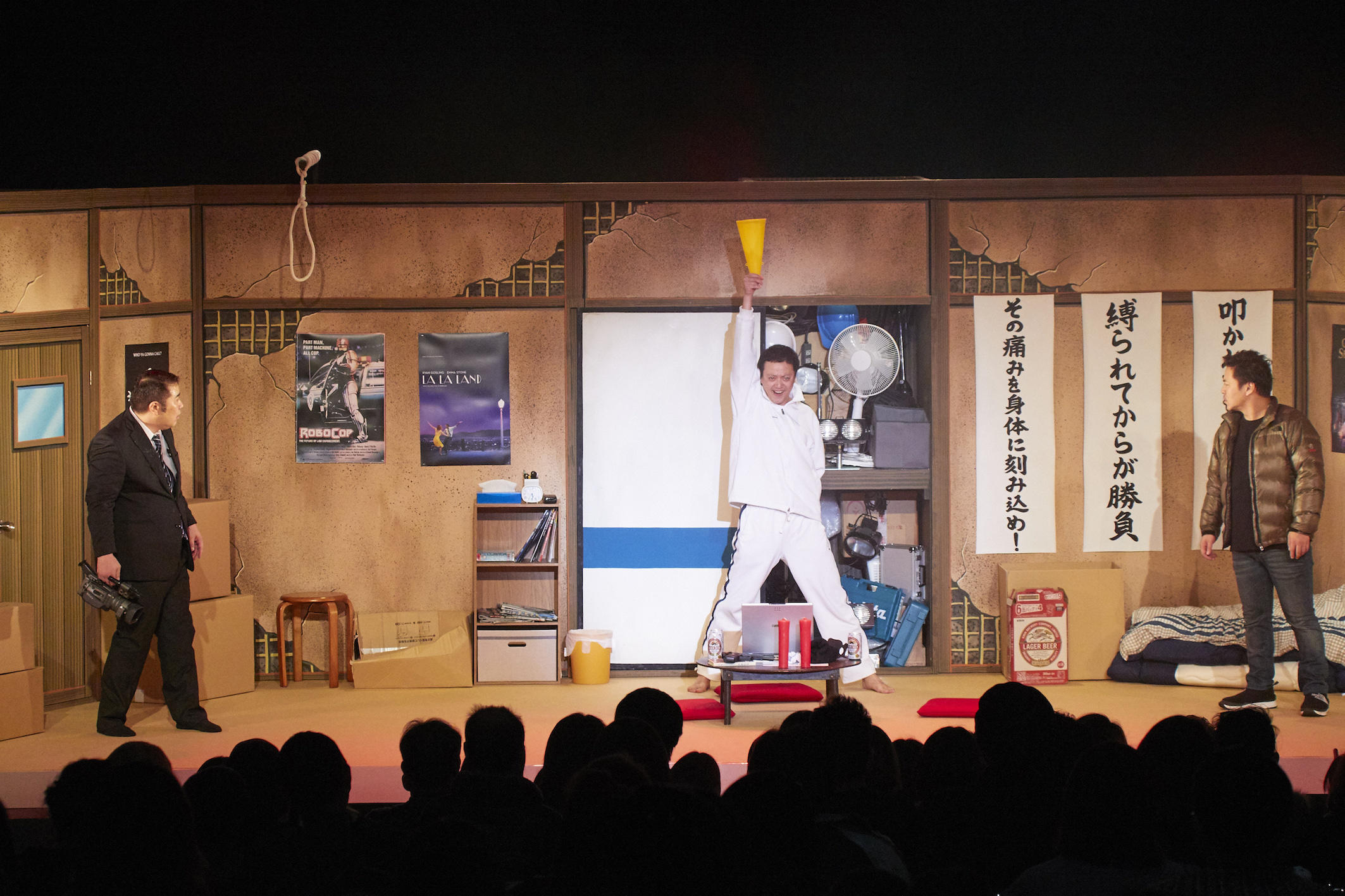 http://news.yoshimoto.co.jp/20190201161259-c4e81e0525710dc94c27b3d2f7d26112c1003d78.jpg