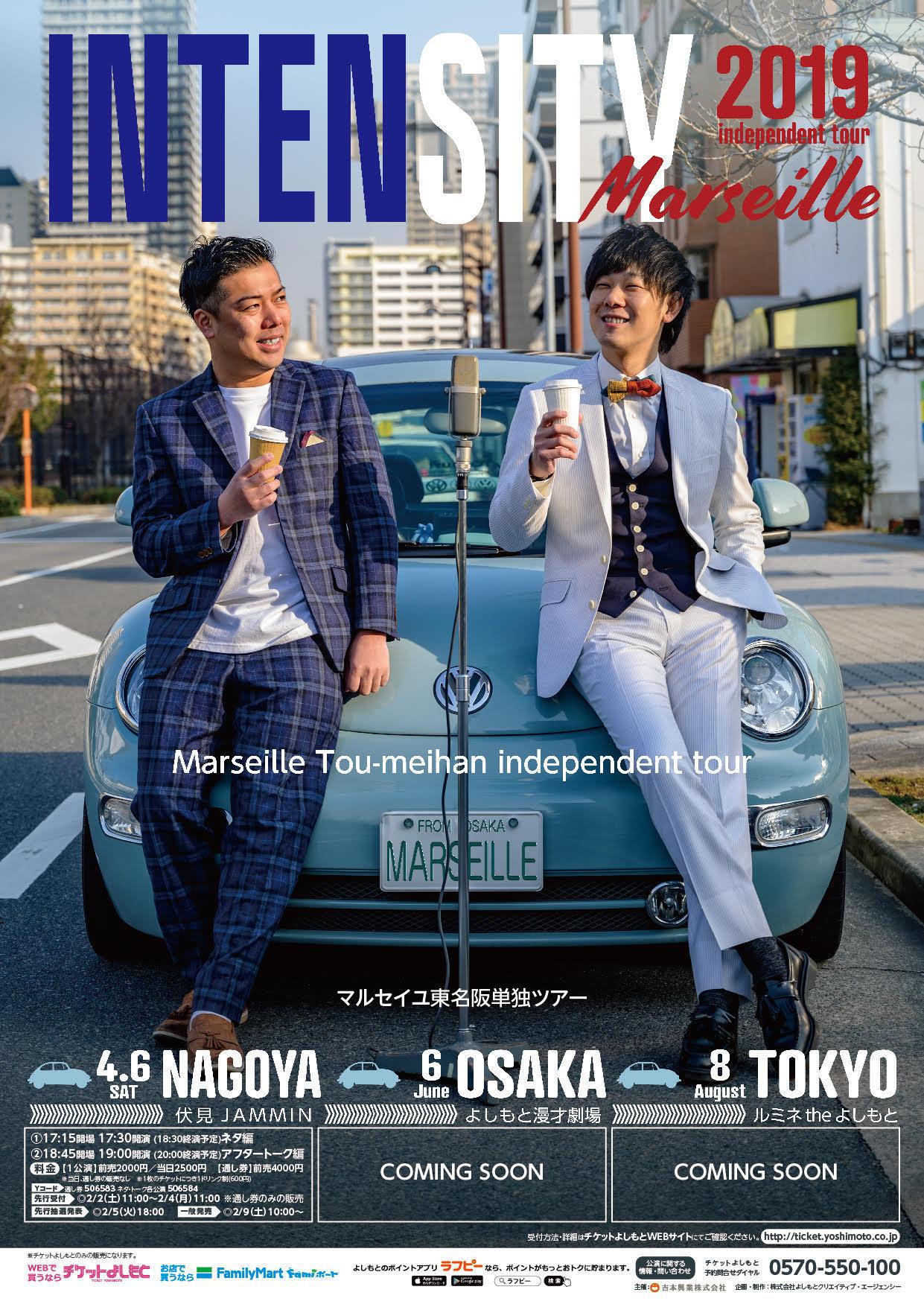 http://news.yoshimoto.co.jp/20190201192243-179ce7b90b1fb40c31410145e4e718a8164388c6.jpg
