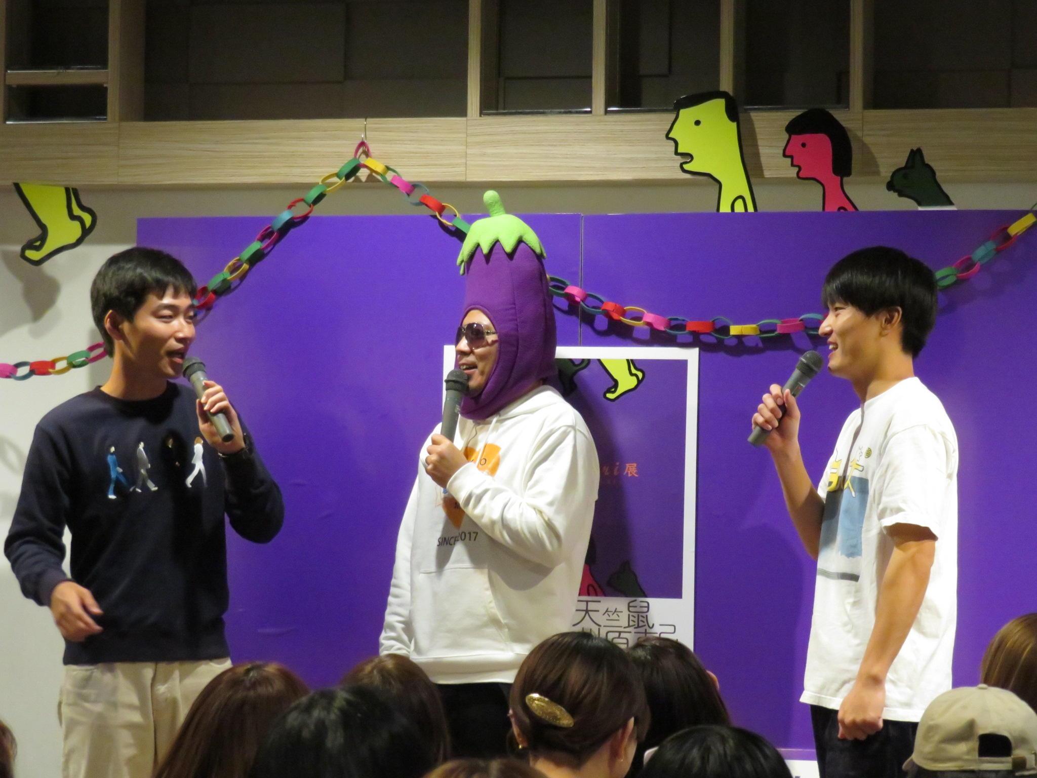 http://news.yoshimoto.co.jp/20190201193103-e4086248ebd9c92fed1b08f56d59489429ce0ff2.jpg