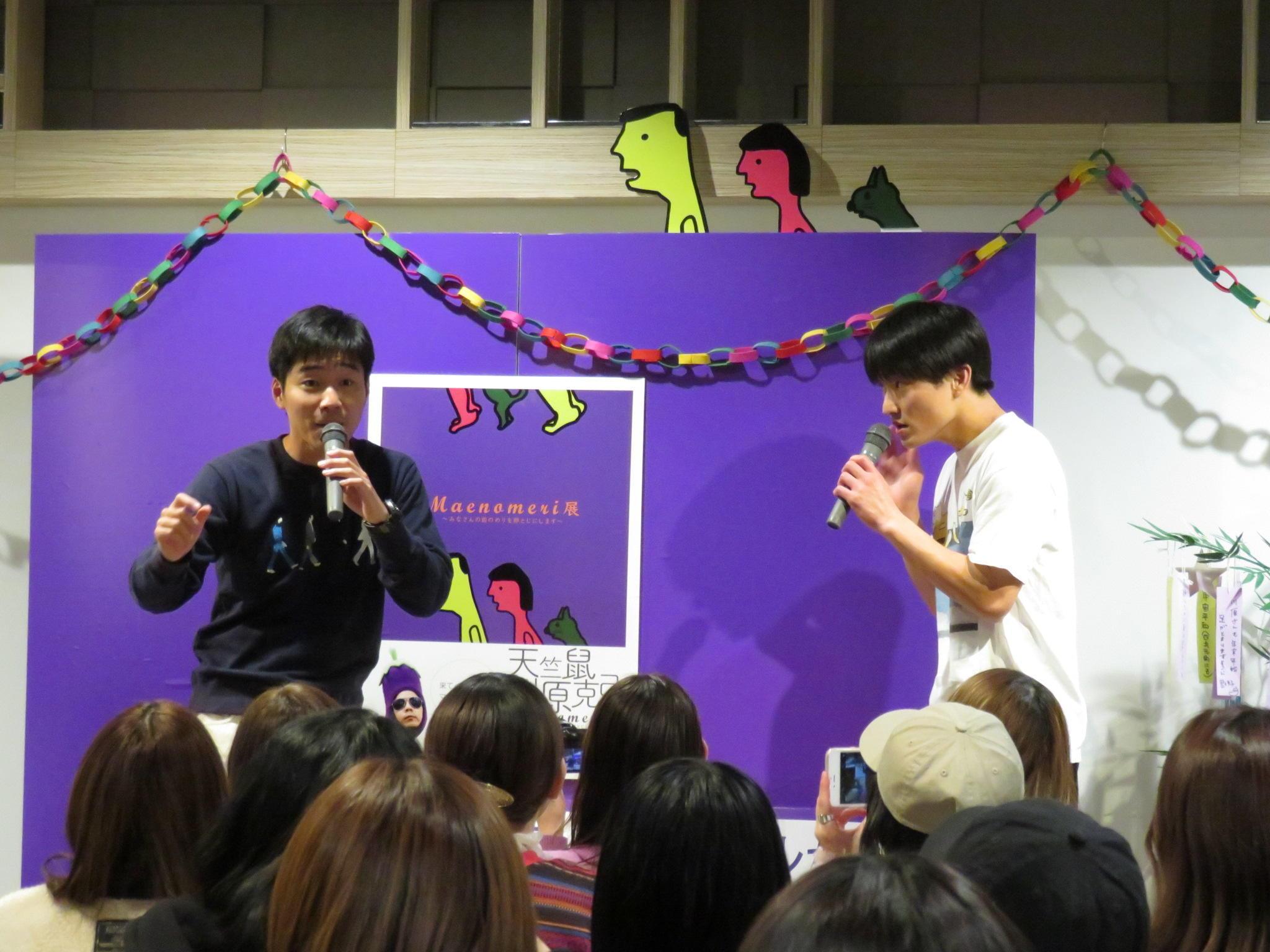 http://news.yoshimoto.co.jp/20190201193208-0e7ae22b1a9b599d99edc2635cd7e7b3ce46eef9.jpg