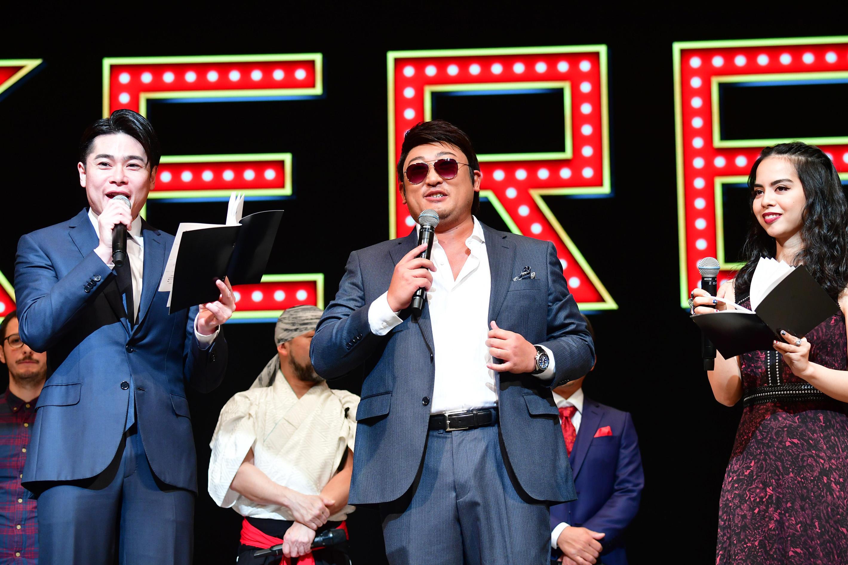 http://news.yoshimoto.co.jp/20190201193444-aa1f15c0b1e0f2736f82dadbb4c49e12df5c3afa.jpg