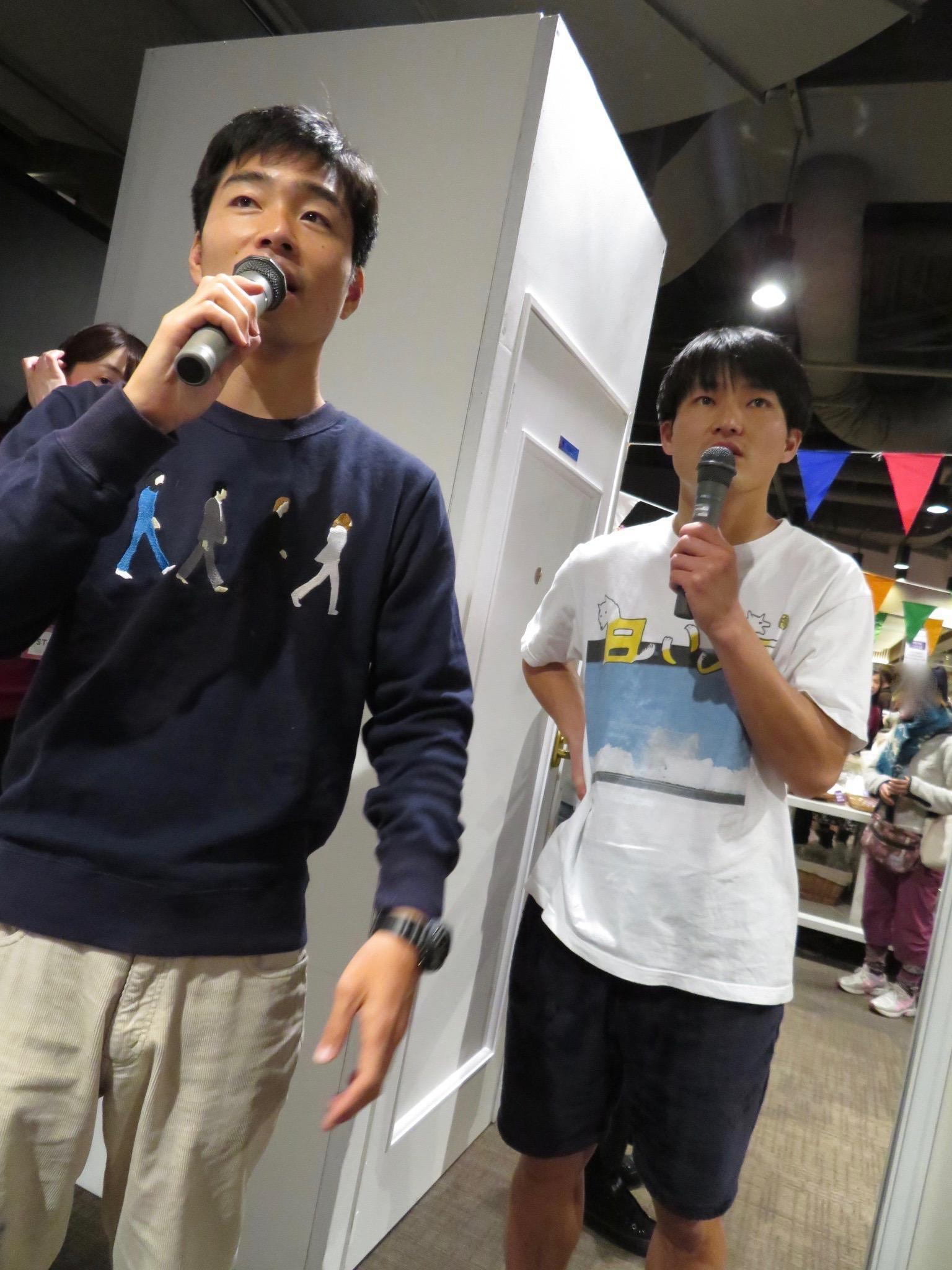 http://news.yoshimoto.co.jp/20190201194049-961e0817adbacad326b9d0d3a67eaef07339b801.jpeg