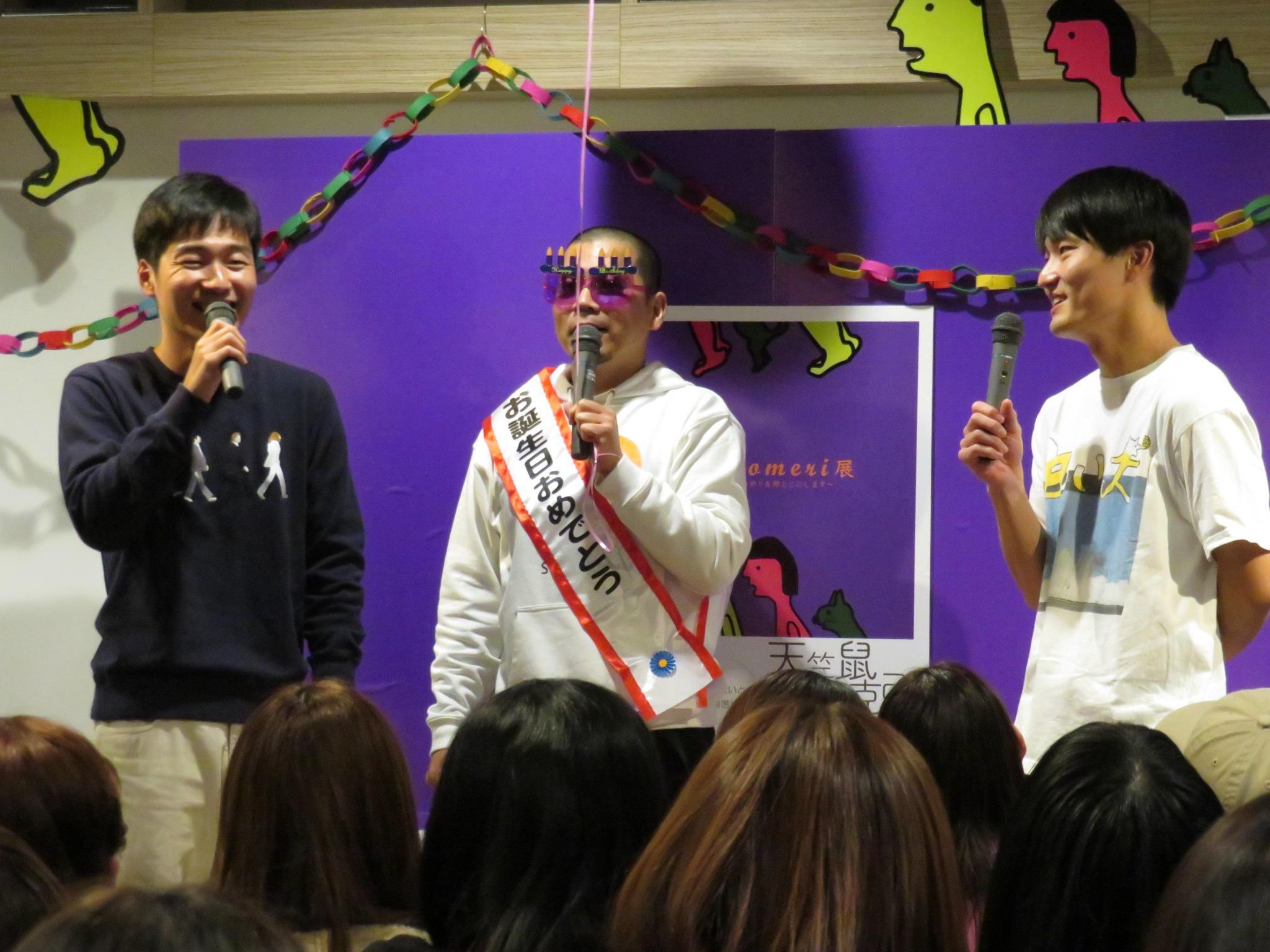 http://news.yoshimoto.co.jp/20190201194131-0fcd6b670c7ecd58a4fa26d10a7aaa817fdb4dd4.jpg