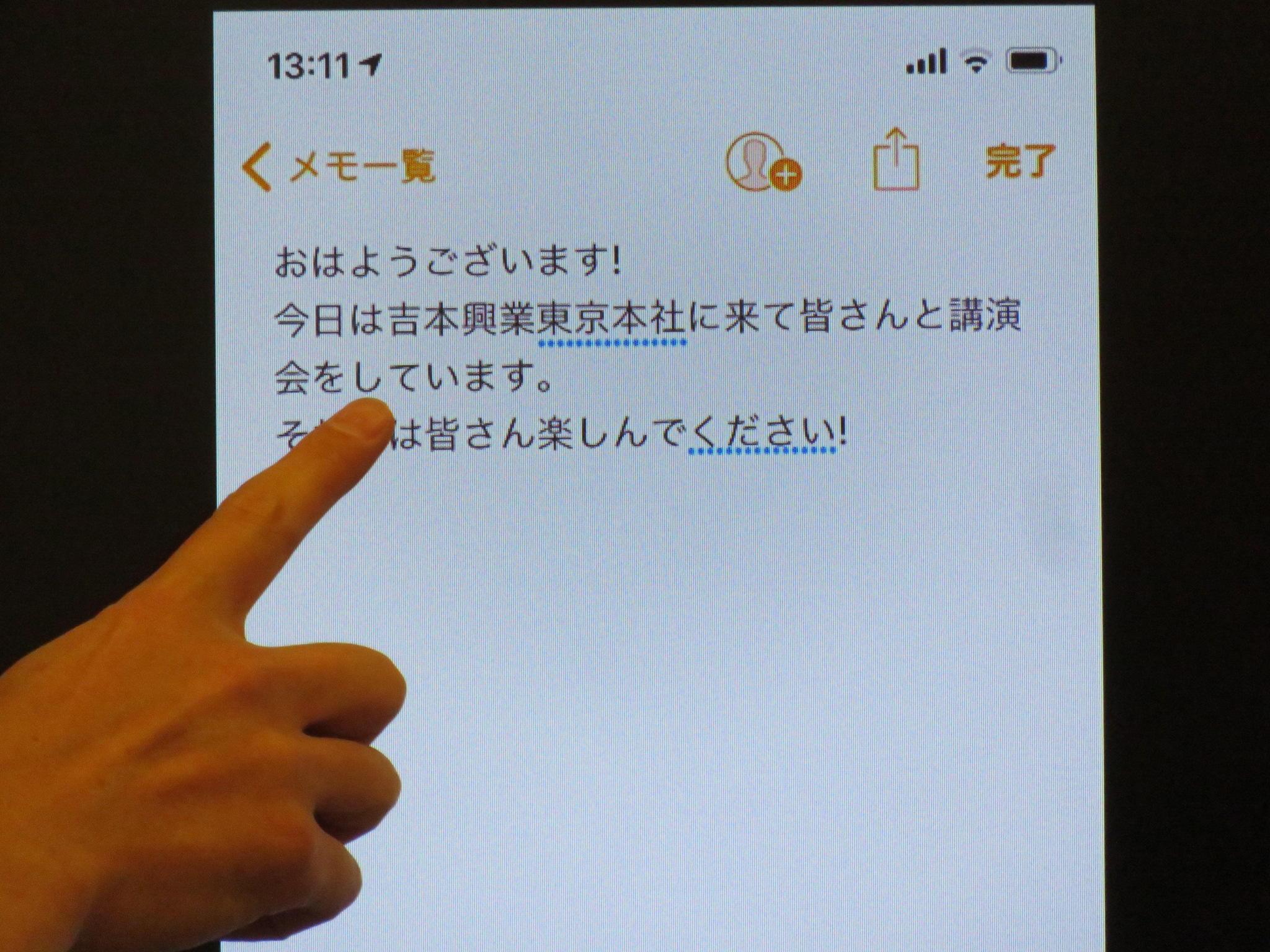 http://news.yoshimoto.co.jp/20190201195316-3120e6d72fe4a77784ca6adb32beaeac5c6cadfc.jpg