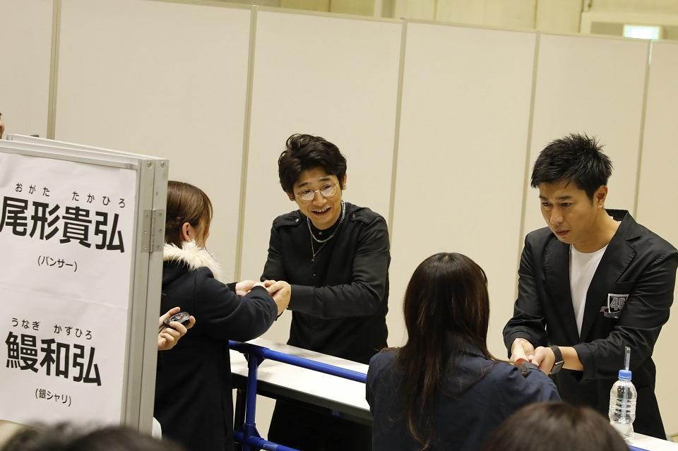 http://news.yoshimoto.co.jp/20190202213343-8715b56a76d1de30314517ae5ded19aa0182d61e.jpg