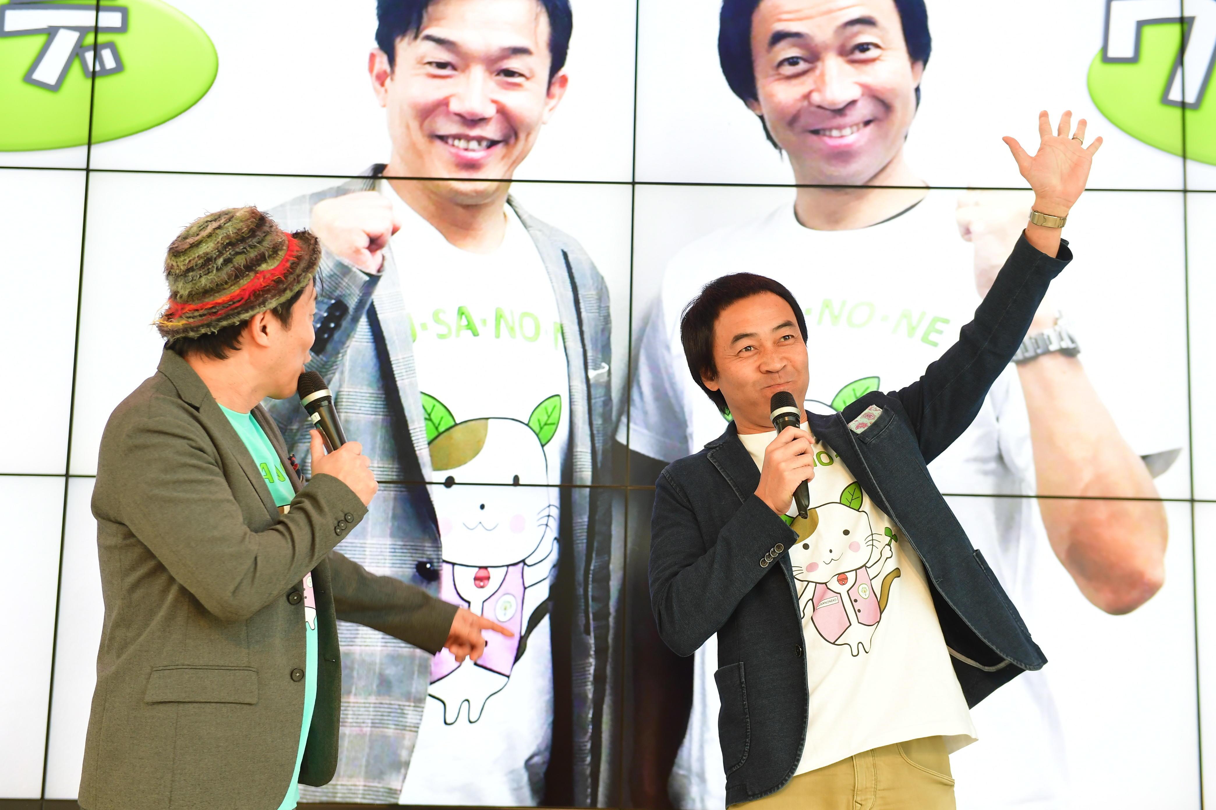 http://news.yoshimoto.co.jp/20190203131108-011a6009f8d28084afbd26d0cc73cfc9f967ae2a.jpg